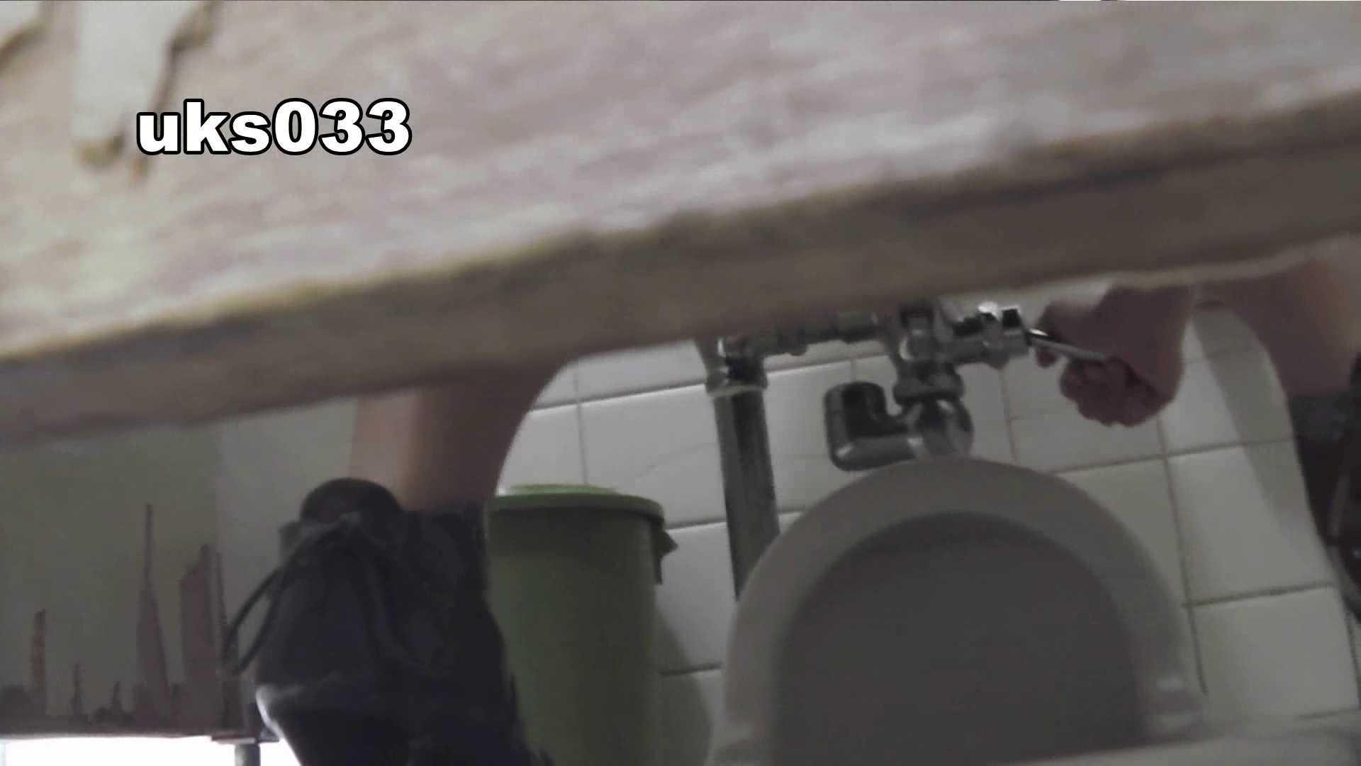 洗面所特攻隊 vol.033 まっキンキン 洗面所 | OLの実態  88pic 1