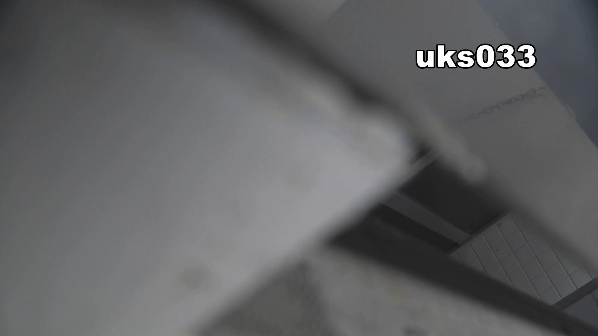 洗面所特攻隊 vol.033 まっキンキン 洗面所  88pic 16