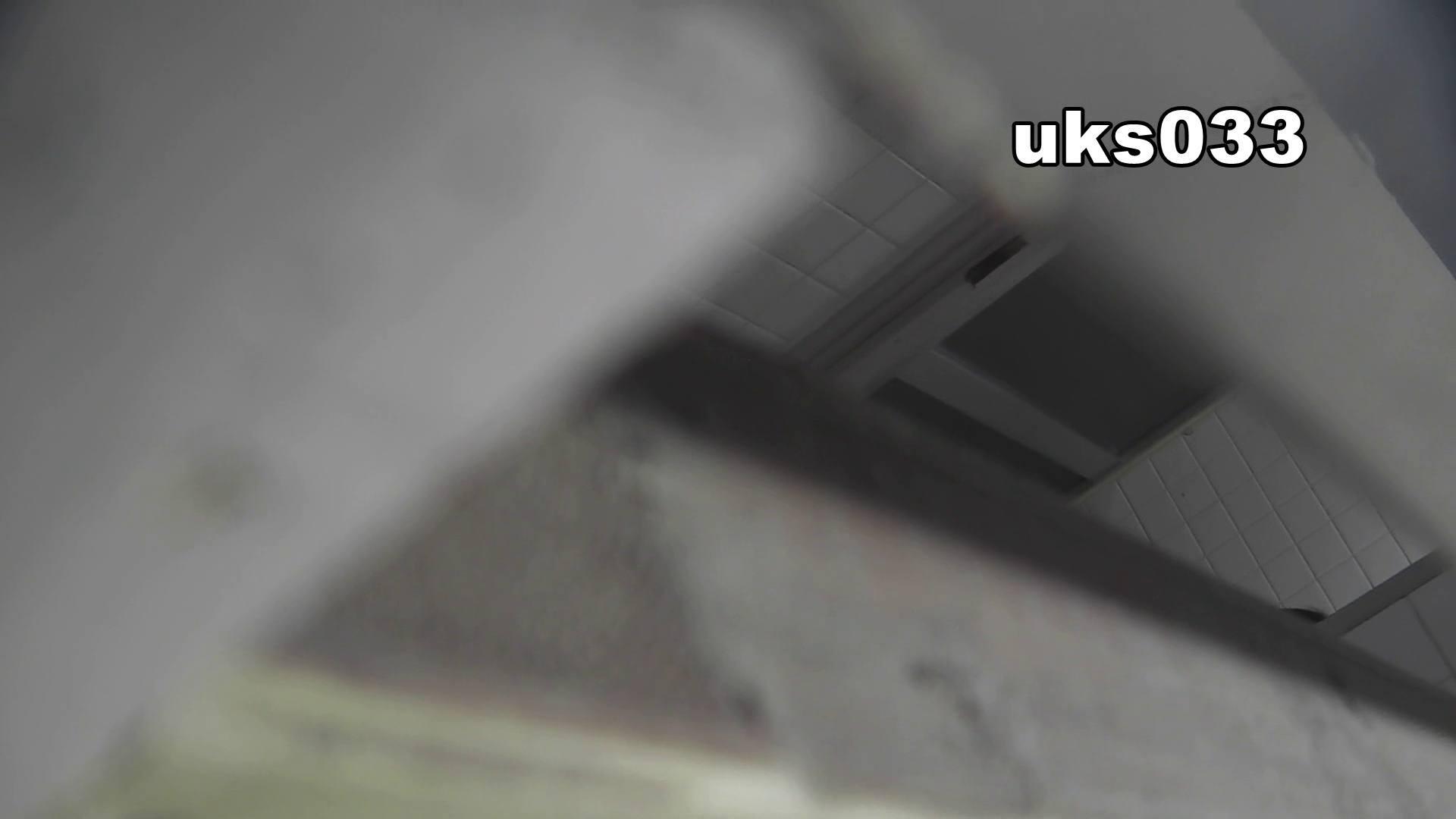 洗面所特攻隊 vol.033 まっキンキン 洗面所 | OLの実態  88pic 17