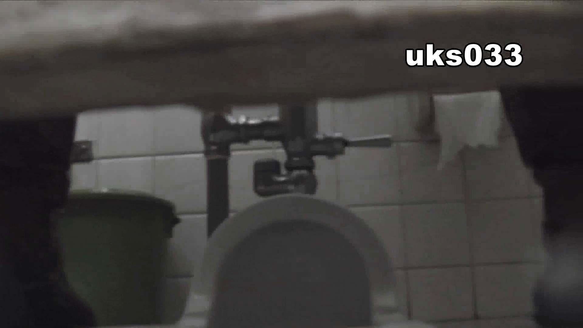 洗面所特攻隊 vol.033 まっキンキン 洗面所 | OLの実態  88pic 21