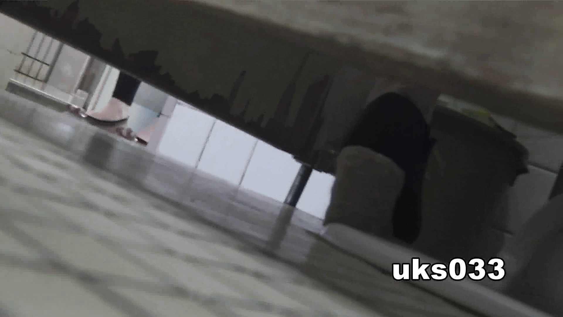 洗面所特攻隊 vol.033 まっキンキン 洗面所  88pic 38