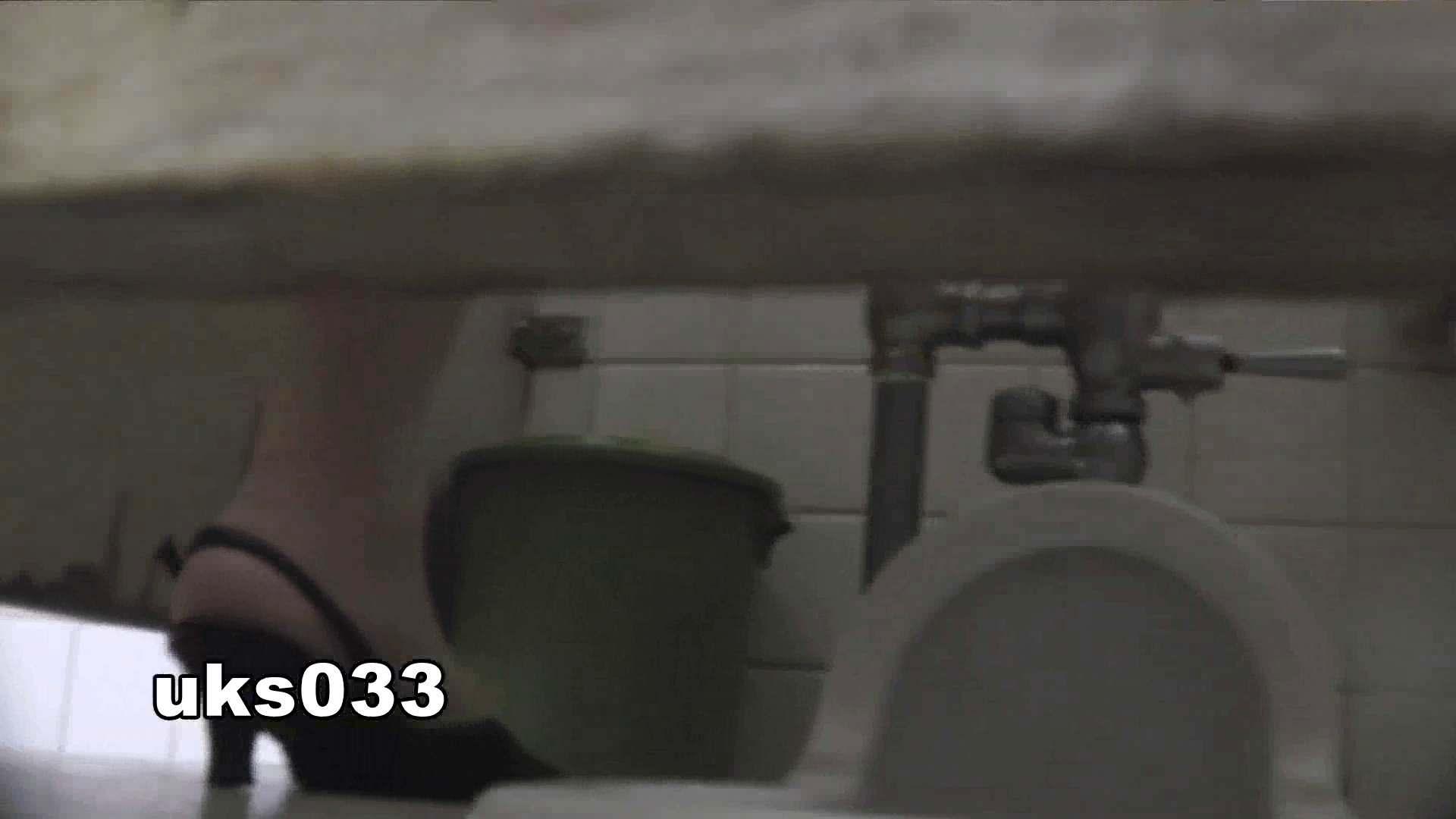 洗面所特攻隊 vol.033 まっキンキン 洗面所  88pic 46
