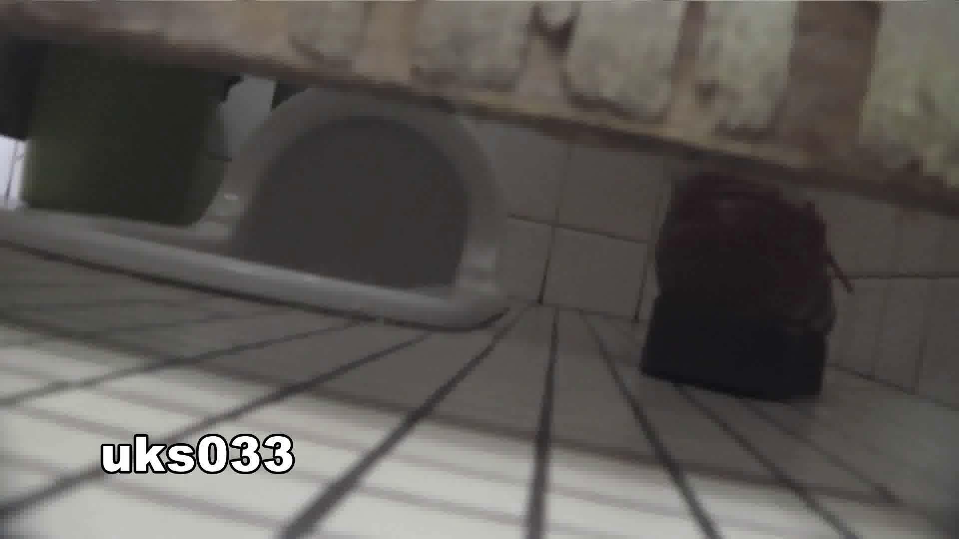 洗面所特攻隊 vol.033 まっキンキン 洗面所 | OLの実態  88pic 53