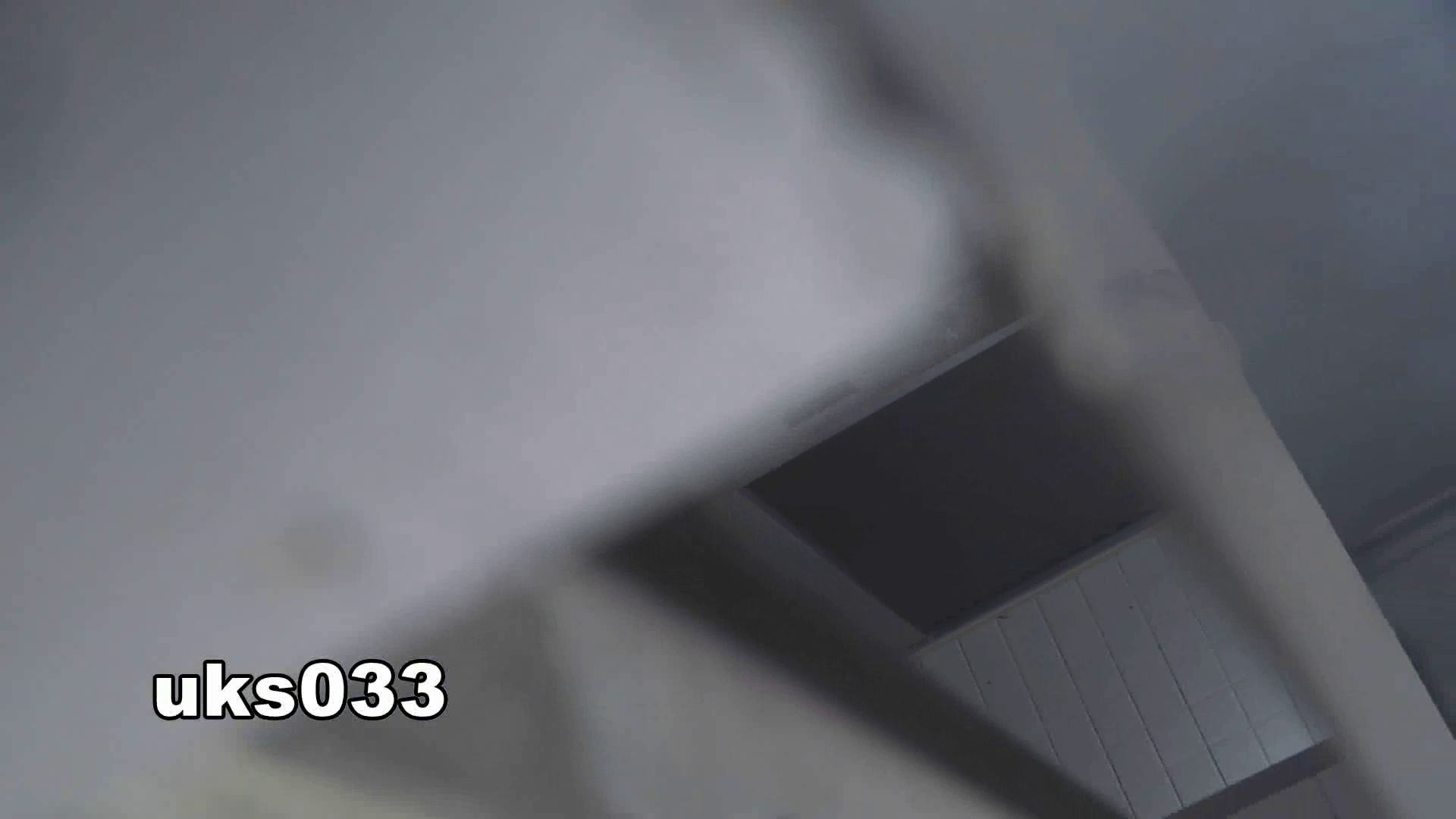 洗面所特攻隊 vol.033 まっキンキン 洗面所  88pic 60
