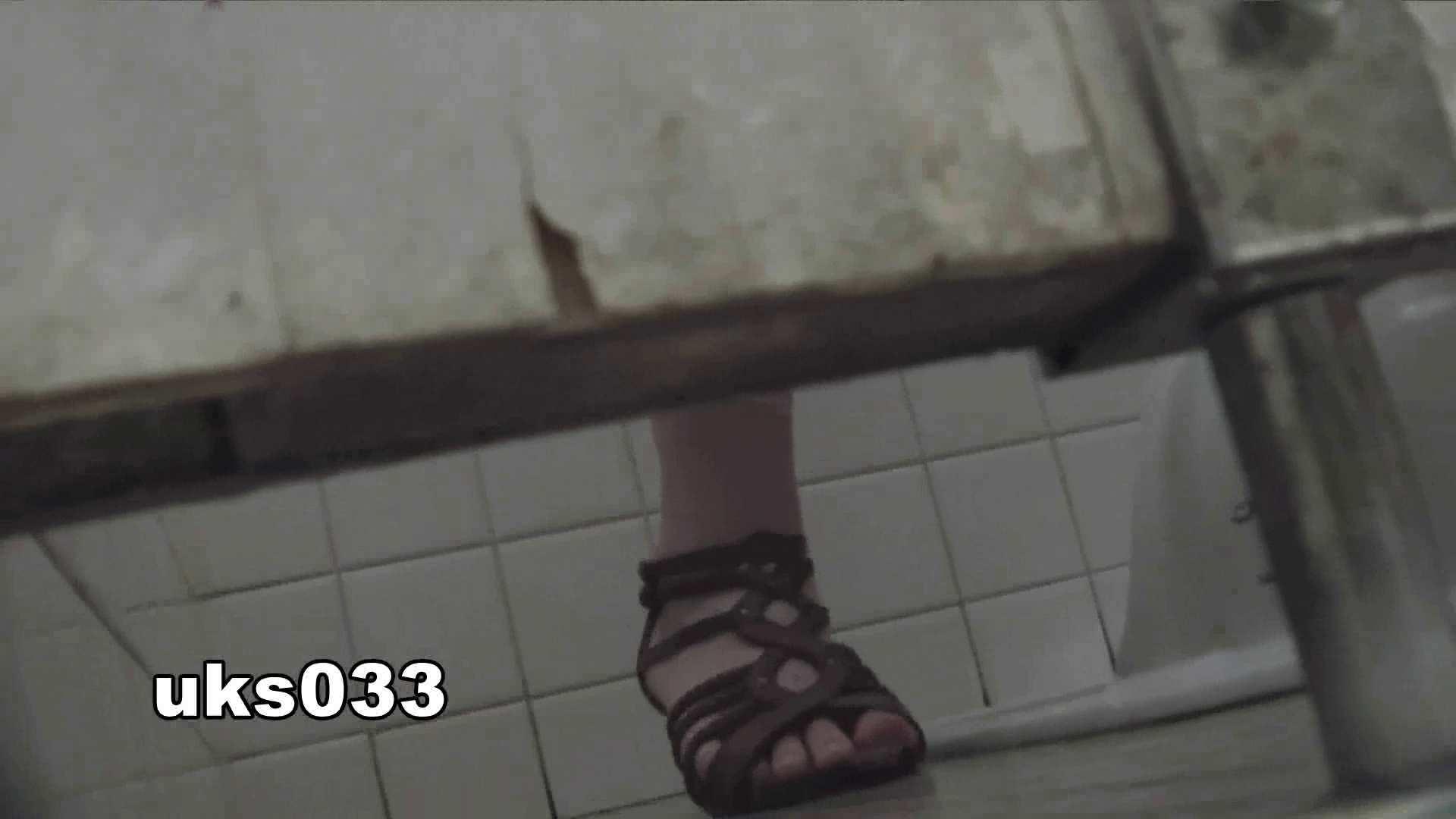 洗面所特攻隊 vol.033 まっキンキン 洗面所 | OLの実態  88pic 67