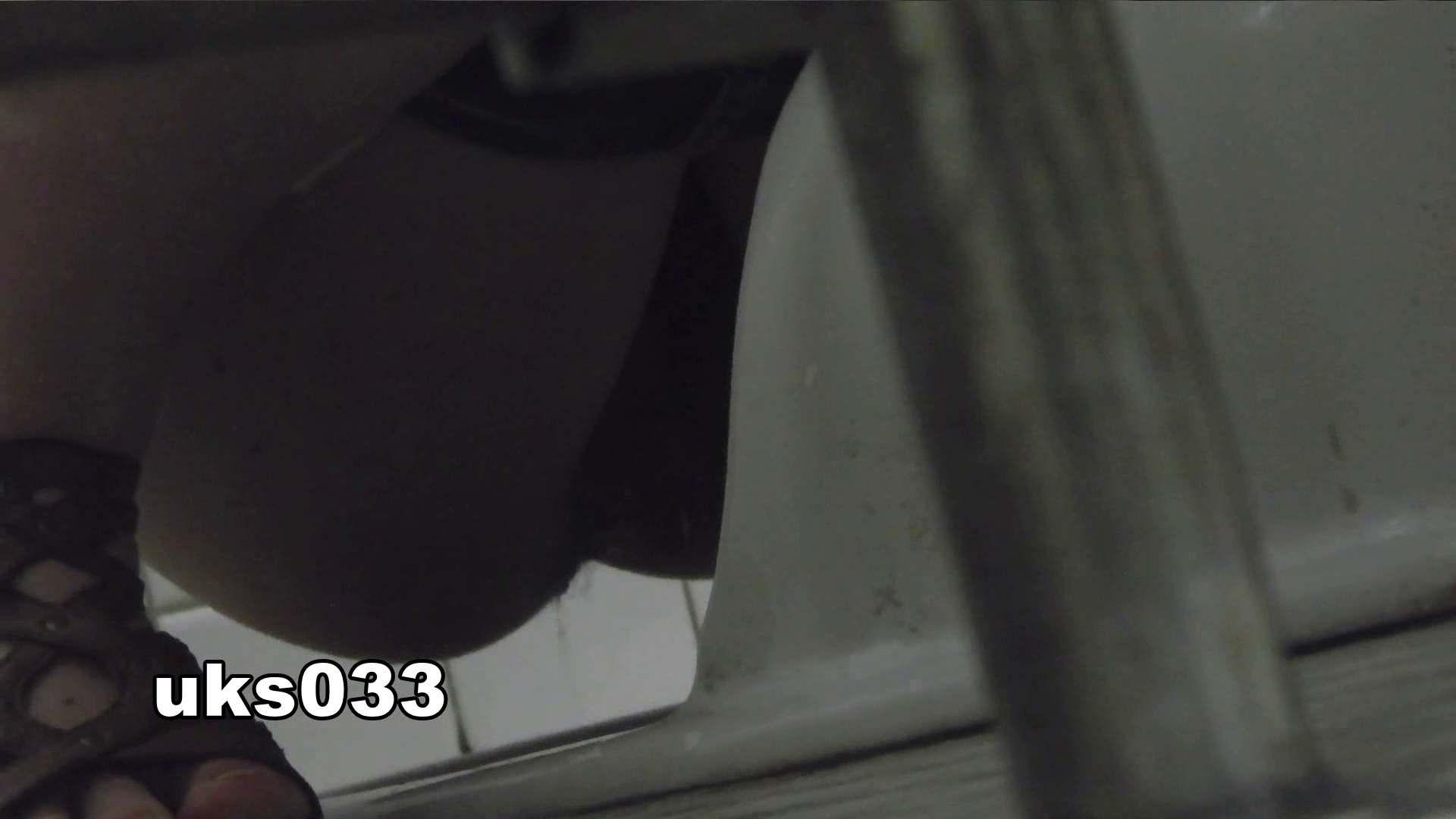 洗面所特攻隊 vol.033 まっキンキン 洗面所 | OLの実態  88pic 69