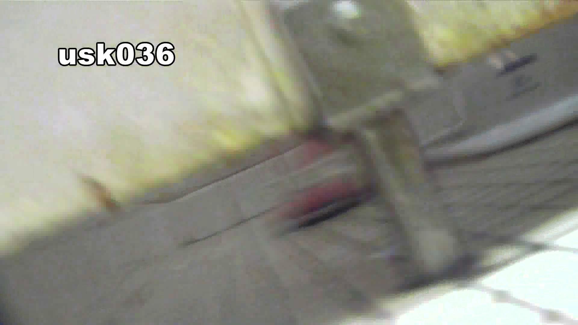 【美しき個室な世界】 vol.036 軟アリ OLの実態 | 洗面所  68pic 9
