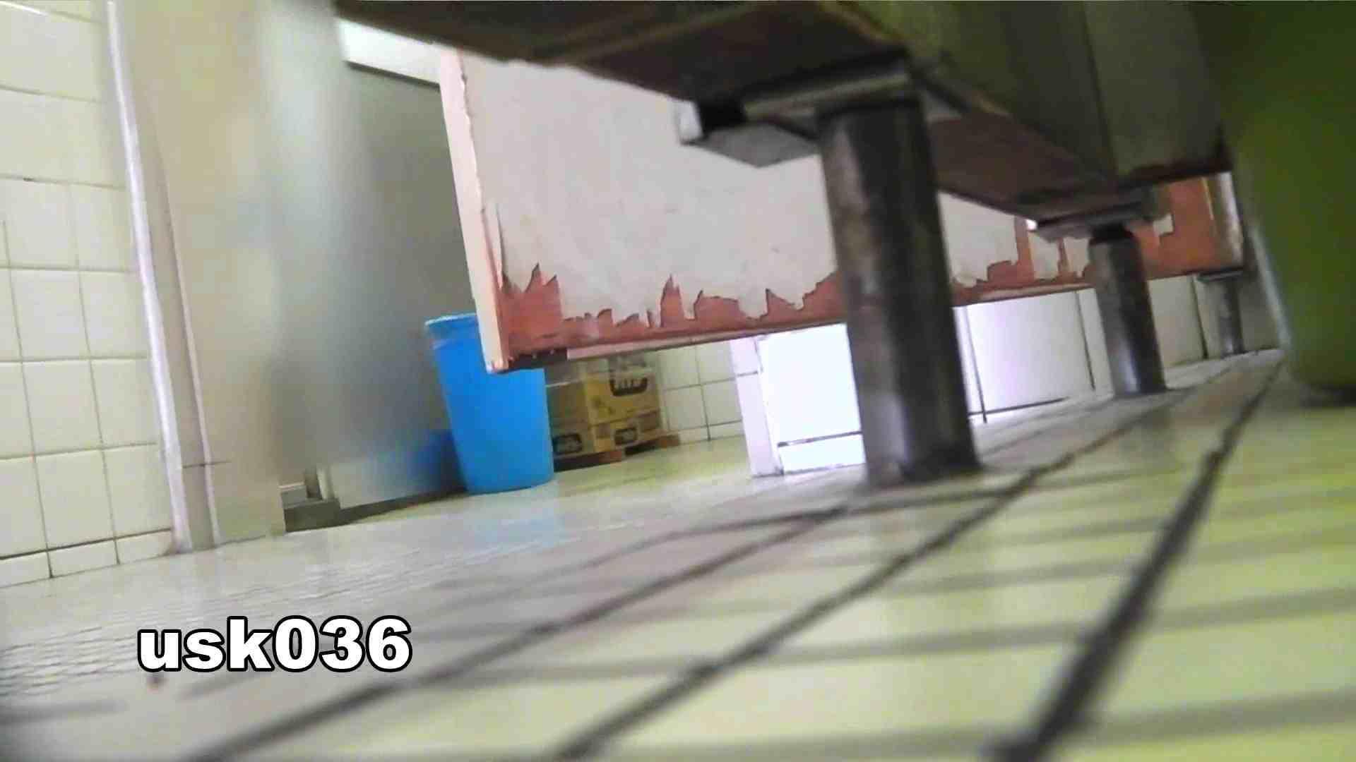 【美しき個室な世界】 vol.036 軟アリ OLの実態 | 洗面所  68pic 43