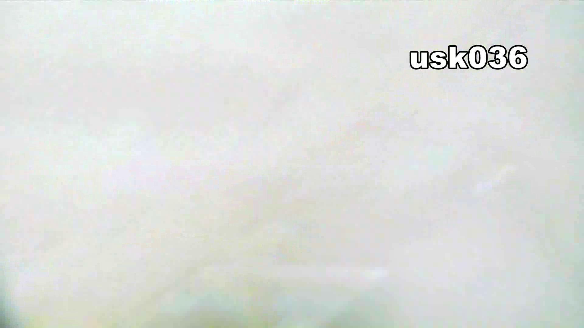 【美しき個室な世界】 vol.036 軟アリ OLの実態 | 洗面所  68pic 59