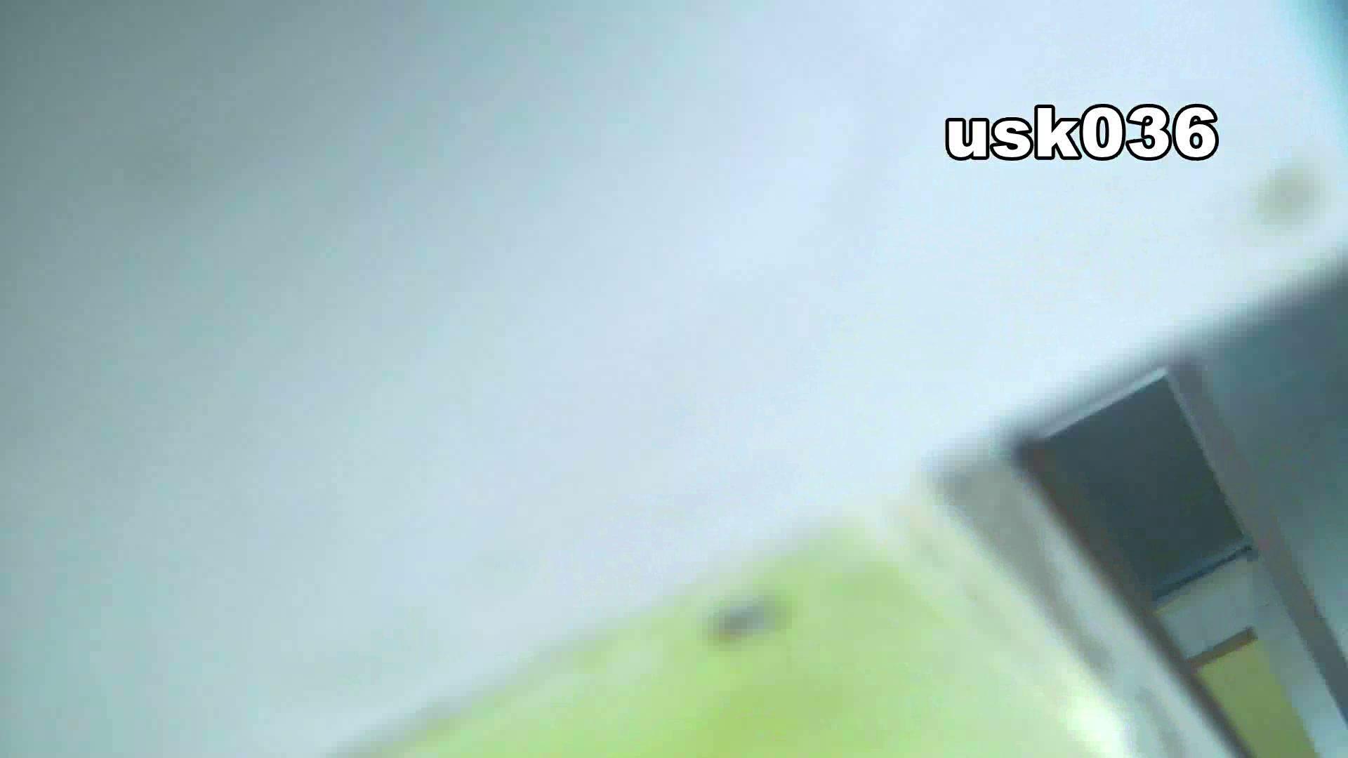 【美しき個室な世界】 vol.036 軟アリ OLの実態  68pic 60