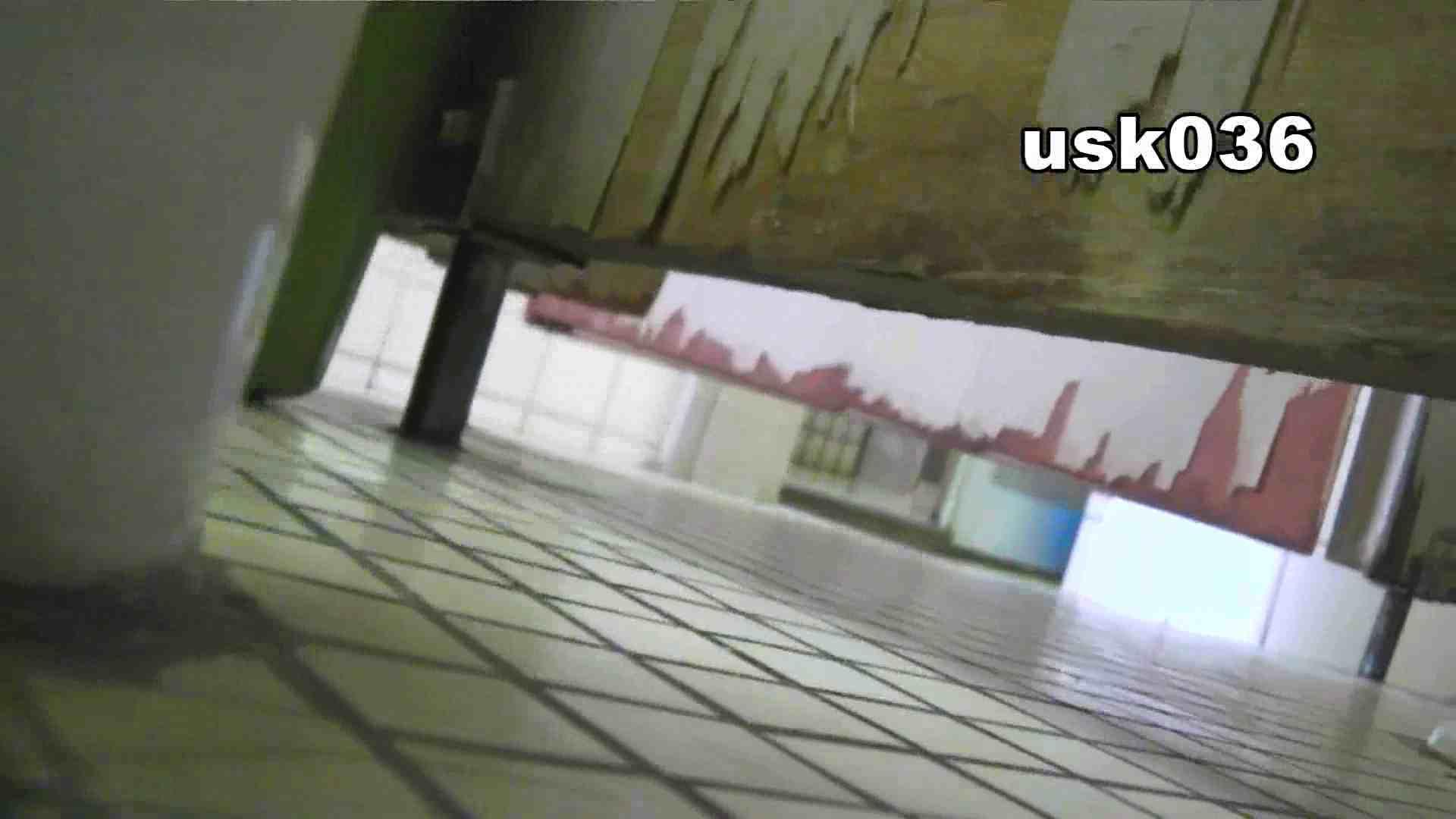 【美しき個室な世界】 vol.036 軟アリ OLの実態 | 洗面所  68pic 61