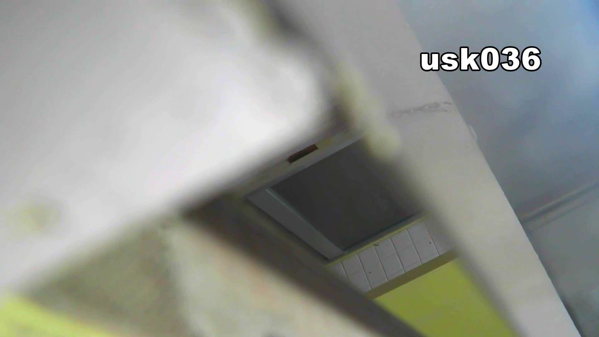 【美しき個室な世界】 vol.036 軟アリ OLの実態 | 洗面所  68pic 65
