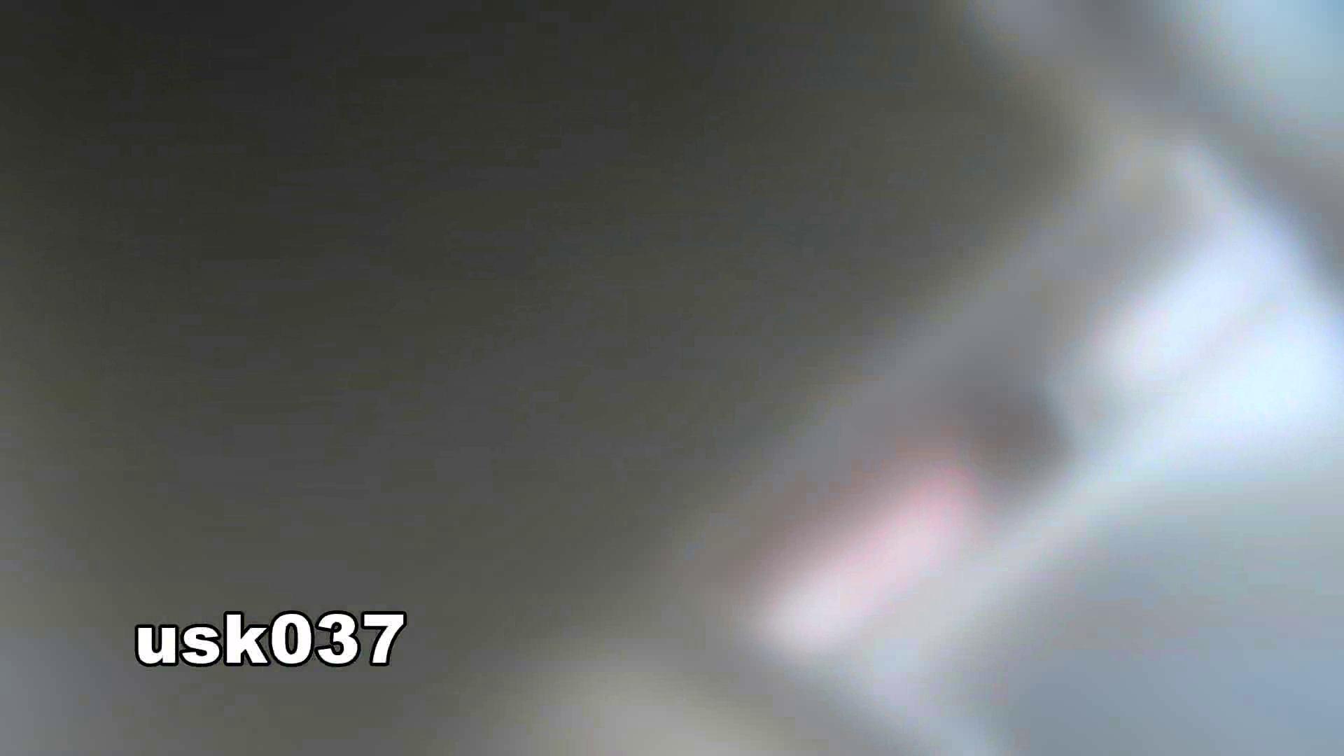 【美しき個室な世界】 vol.037 ひねり出す様子(フトイです) OLの実態 | 洗面所  90pic 29