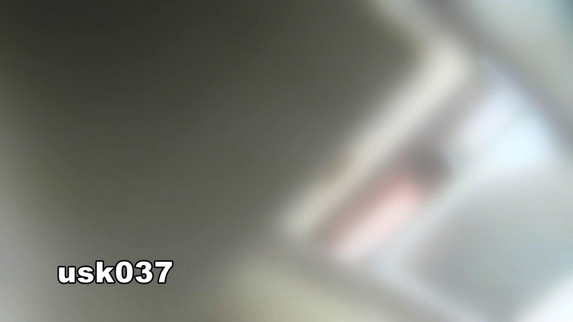 【美しき個室な世界】 vol.037 ひねり出す様子(フトイです) OLの実態 | 洗面所  90pic 31