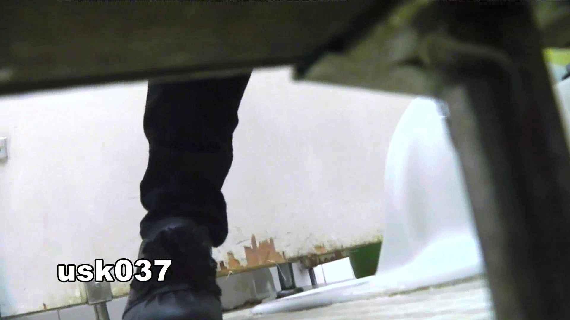 【美しき個室な世界】 vol.037 ひねり出す様子(フトイです) OLの実態  90pic 42