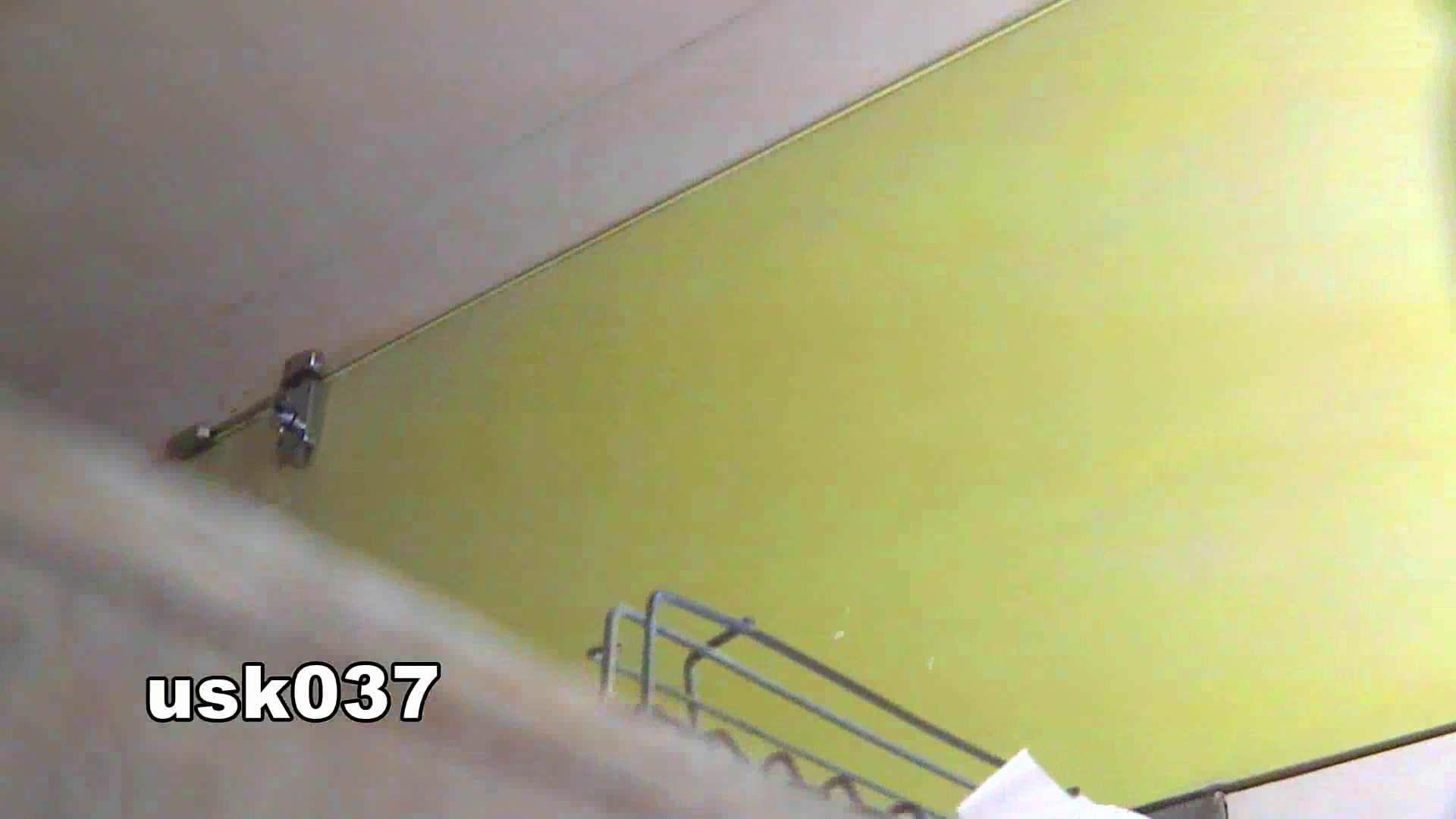【美しき個室な世界】 vol.037 ひねり出す様子(フトイです) OLの実態 | 洗面所  90pic 45