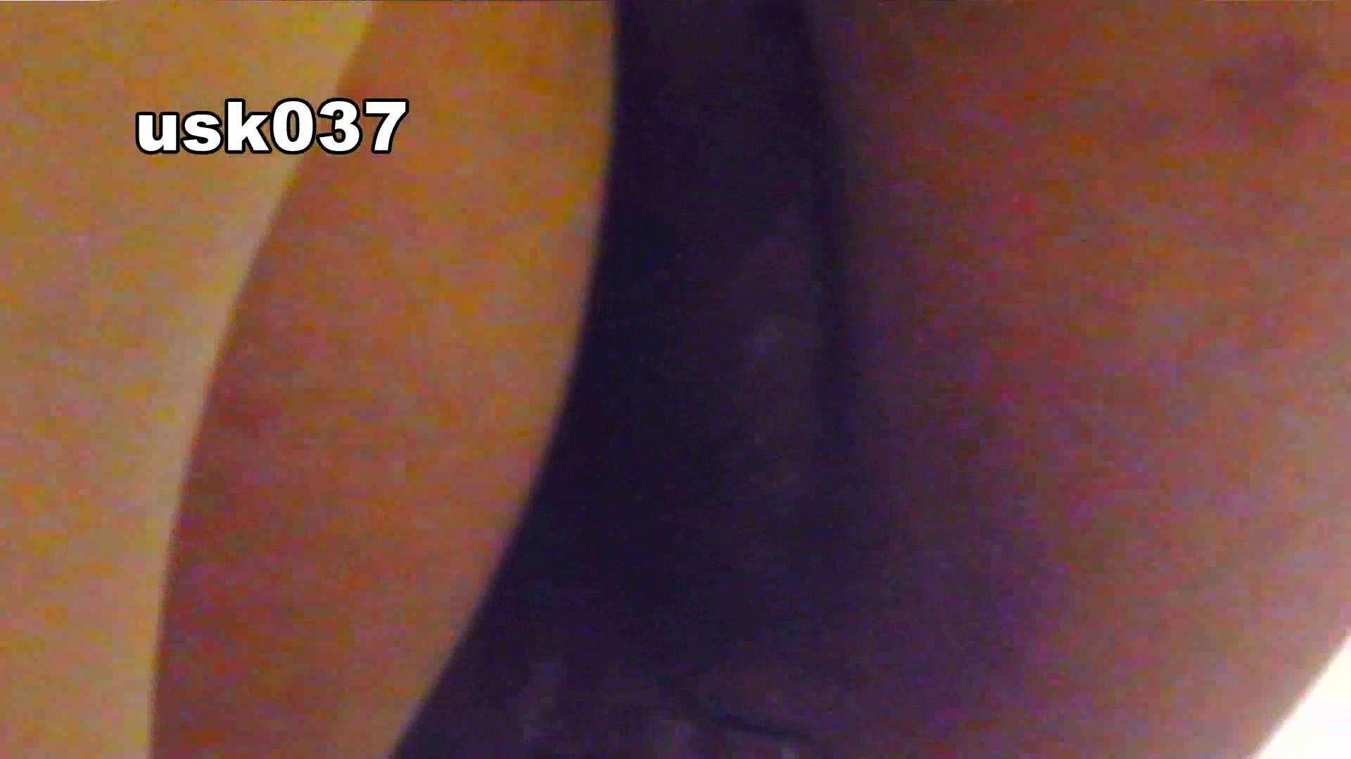 【美しき個室な世界】 vol.037 ひねり出す様子(フトイです) OLの実態 | 洗面所  90pic 59