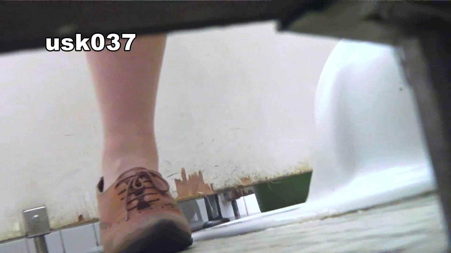 【美しき個室な世界】 vol.037 ひねり出す様子(フトイです) OLの実態 | 洗面所  90pic 61