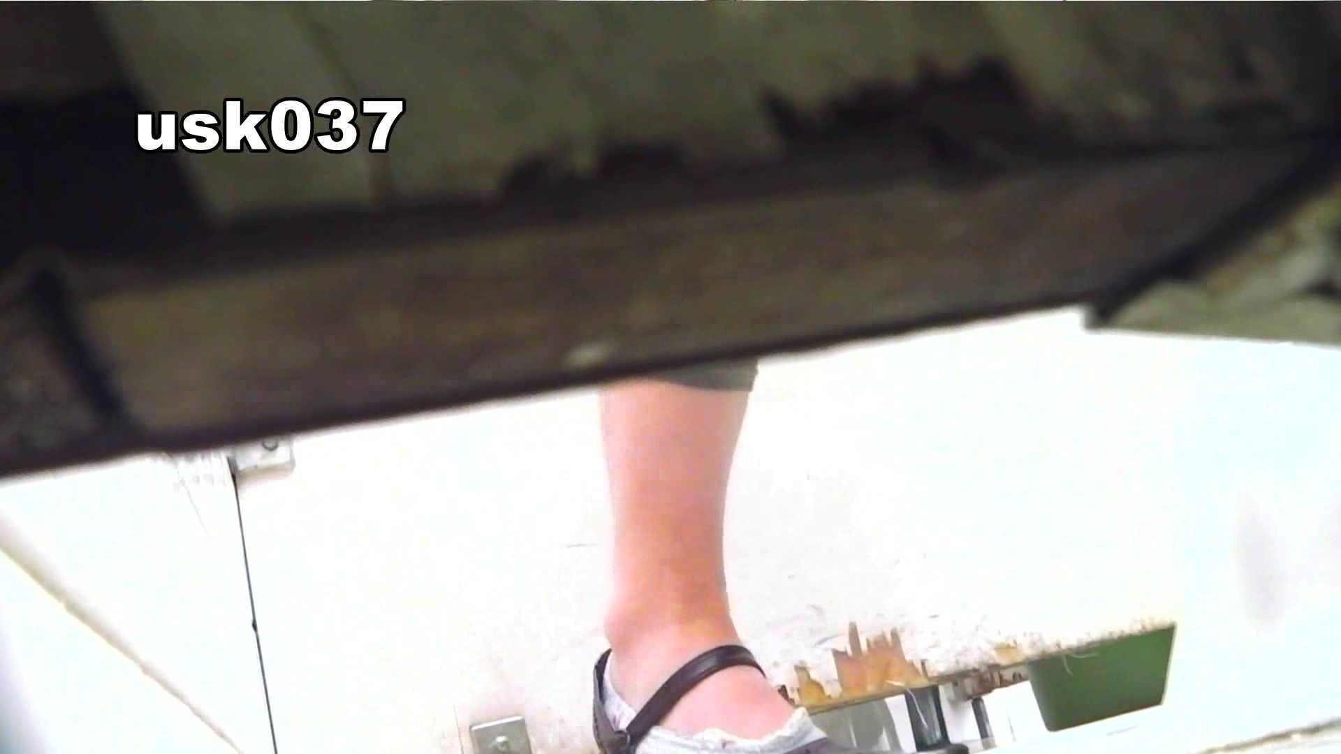 【美しき個室な世界】 vol.037 ひねり出す様子(フトイです) OLの実態 | 洗面所  90pic 69