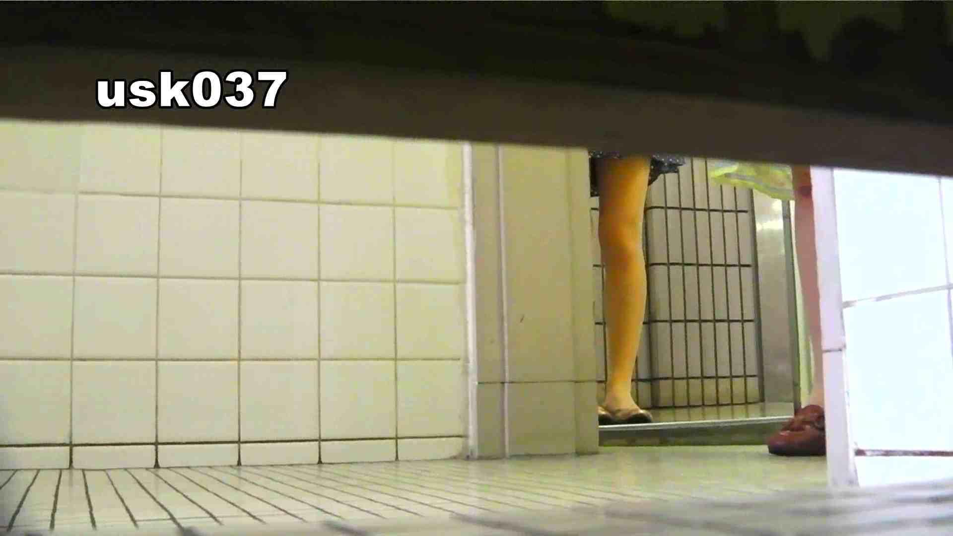 【美しき個室な世界】 vol.037 ひねり出す様子(フトイです) OLの実態  90pic 82