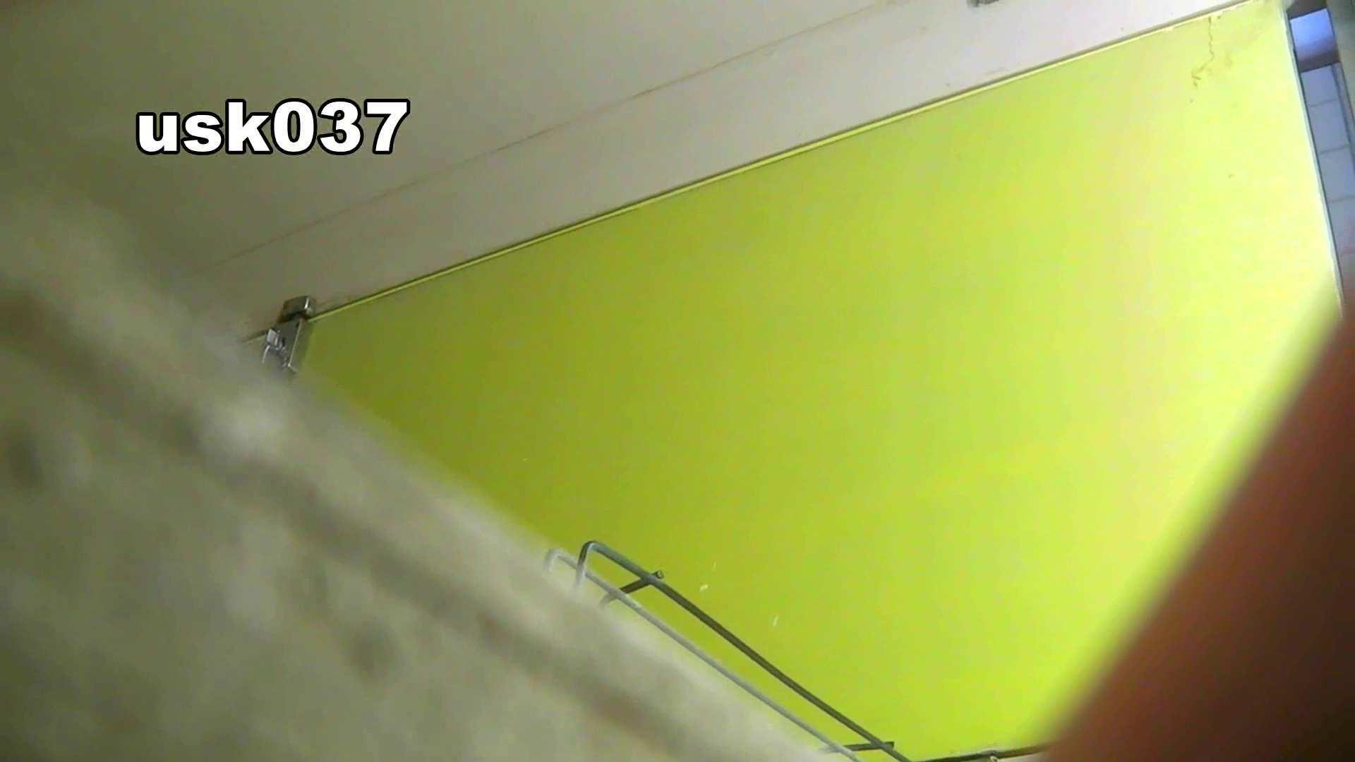 【美しき個室な世界】 vol.037 ひねり出す様子(フトイです) OLの実態  90pic 84