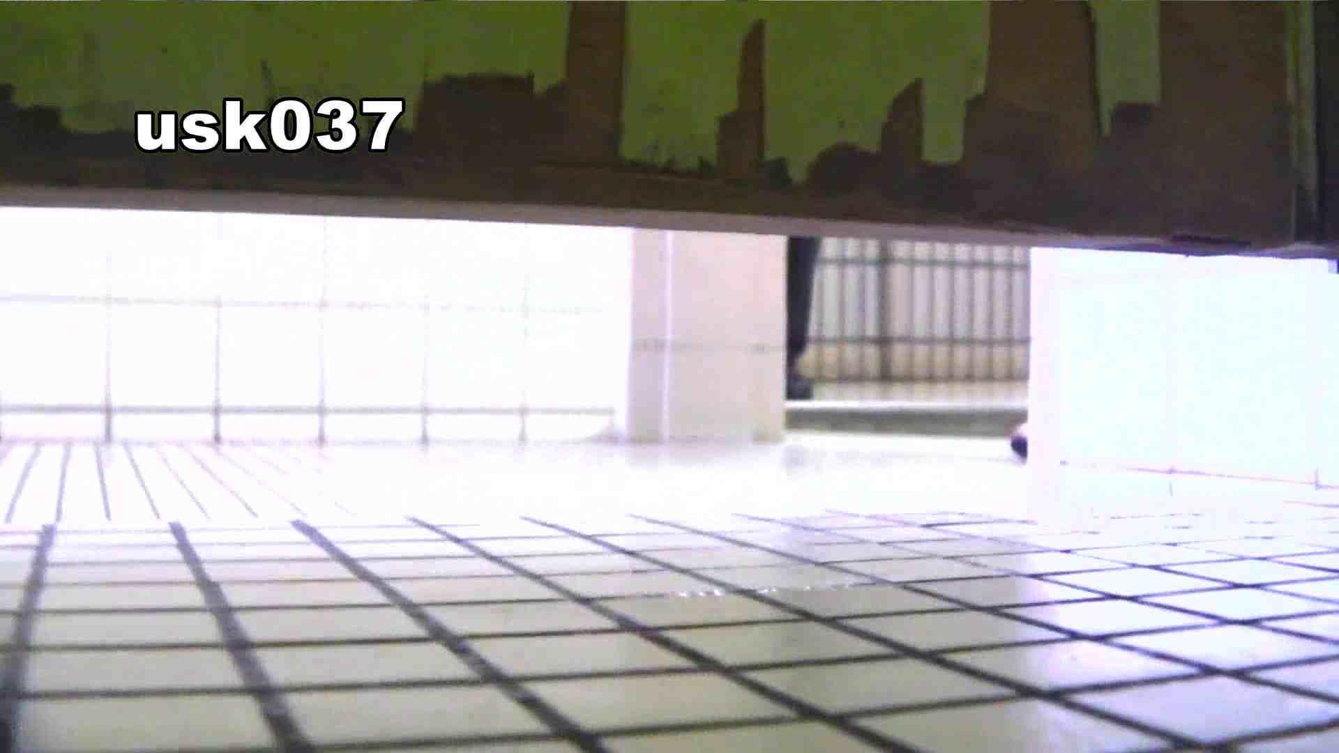 【美しき個室な世界】 vol.037 ひねり出す様子(フトイです) OLの実態 | 洗面所  90pic 85