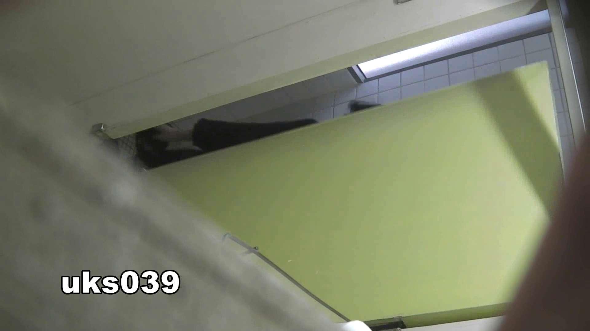 【美しき個室な世界】 vol.039 ポロポロと OLの実態  49pic 6