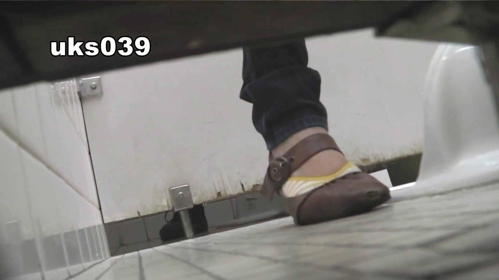 【美しき個室な世界】 vol.039 ポロポロと OLの実態 | 洗面所  49pic 29