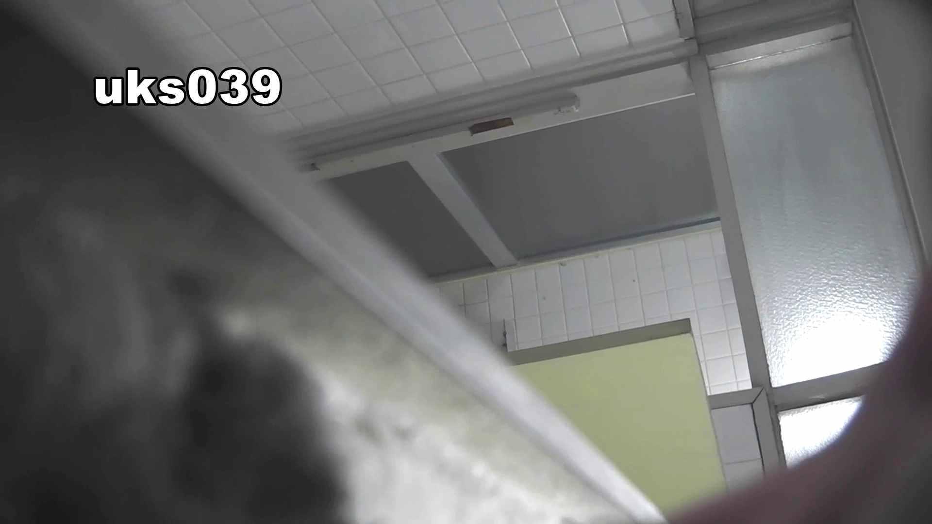 【美しき個室な世界】 vol.039 ポロポロと OLの実態  49pic 38