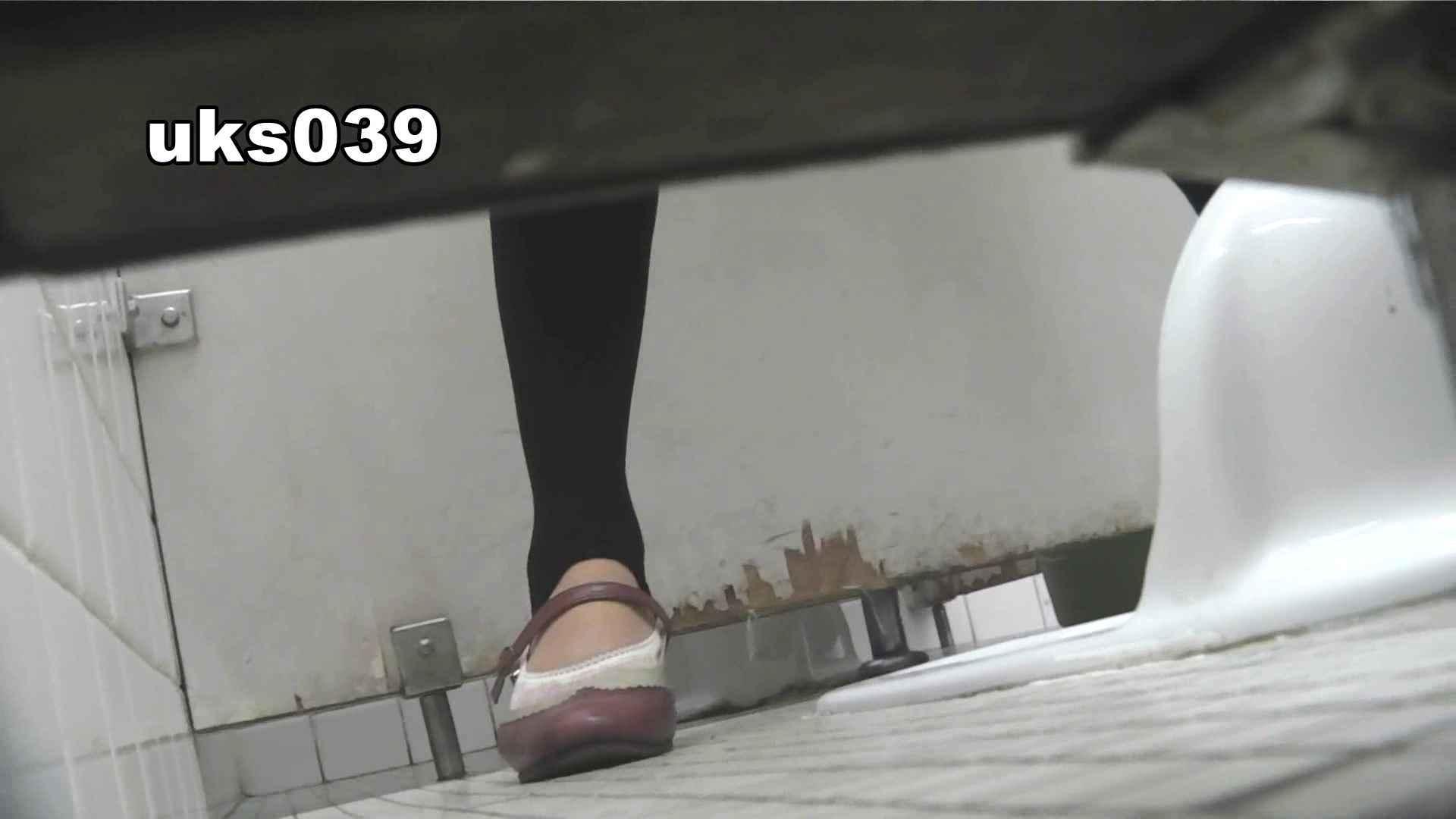 【美しき個室な世界】 vol.039 ポロポロと OLの実態  49pic 40