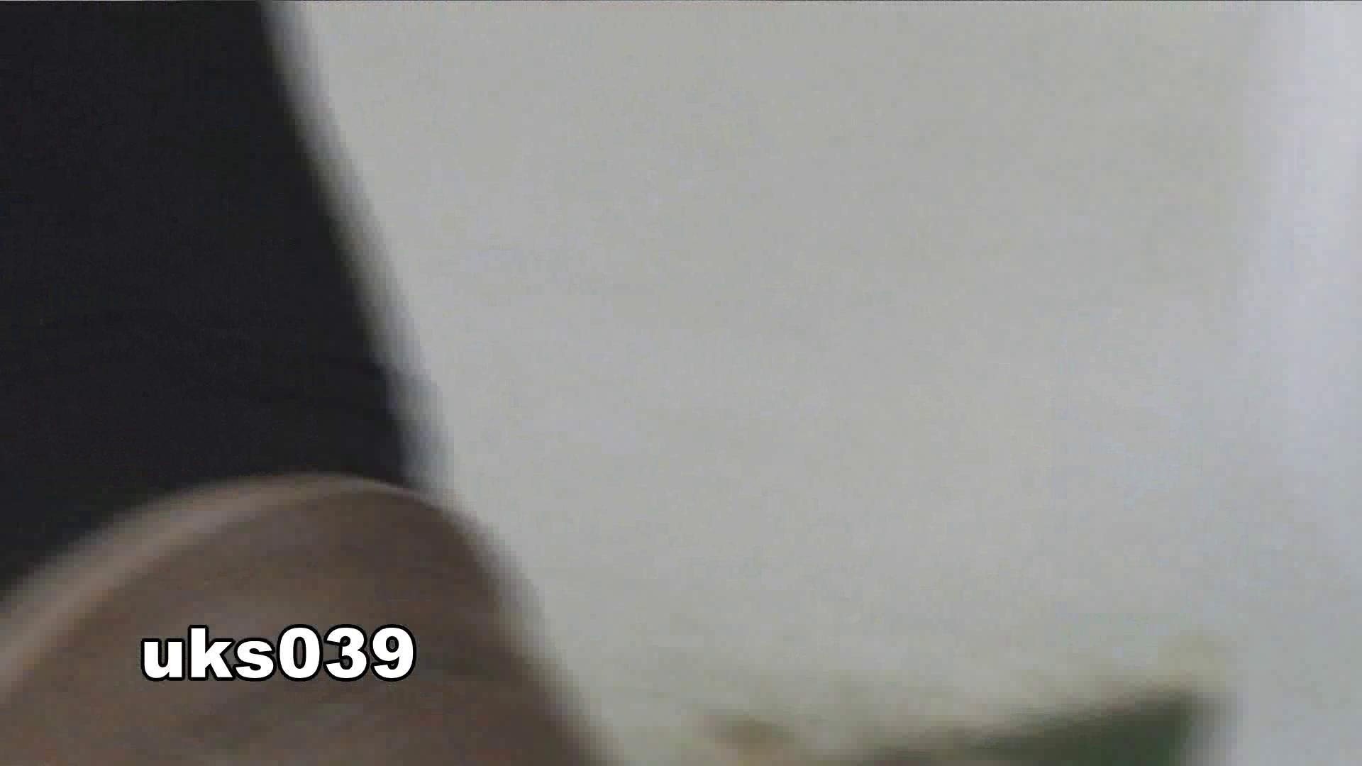 【美しき個室な世界】 vol.039 ポロポロと OLの実態 | 洗面所  49pic 47