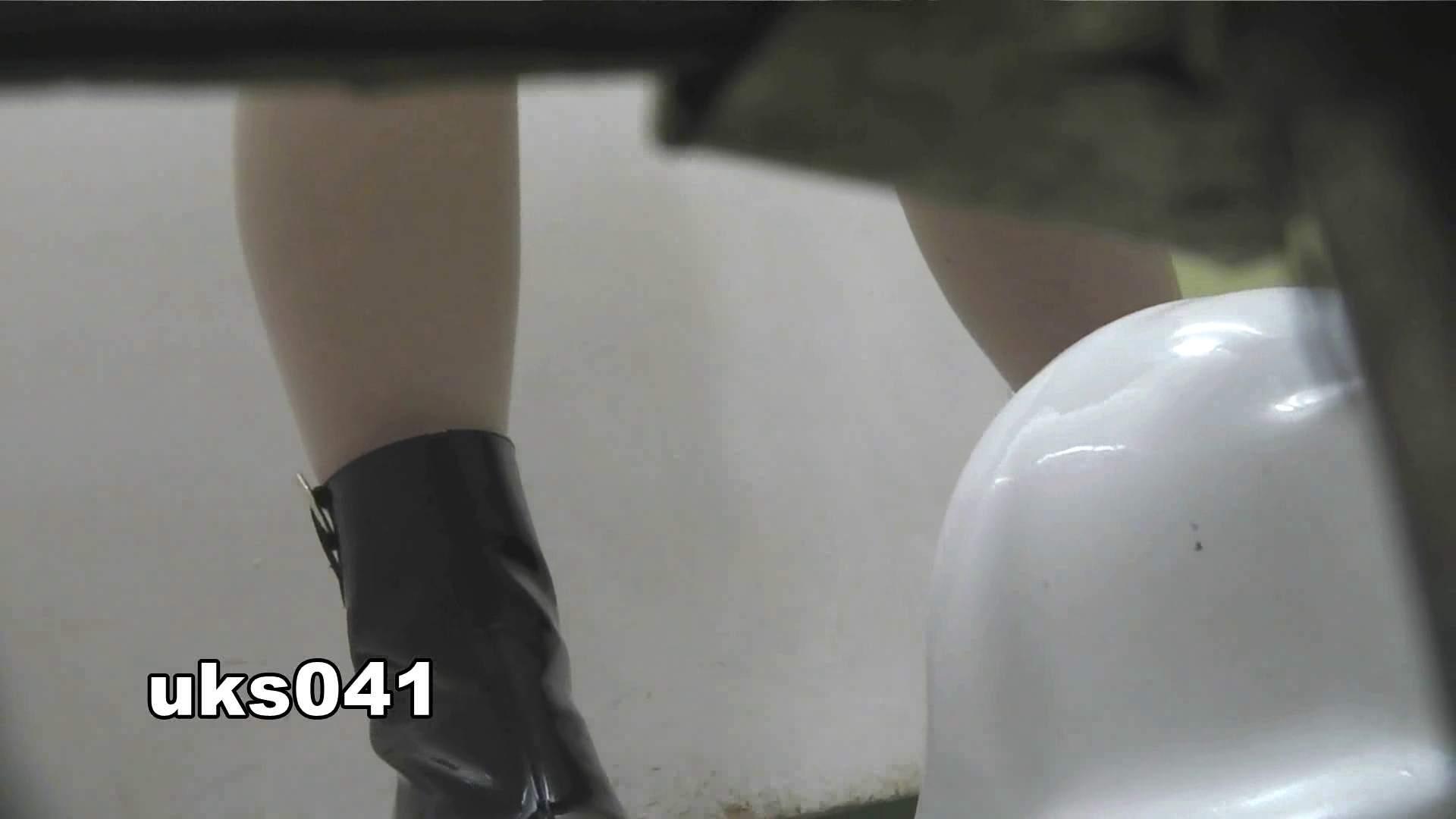 巨乳 乳首:【美しき個室な世界】 vol.041:怪盗ジョーカー