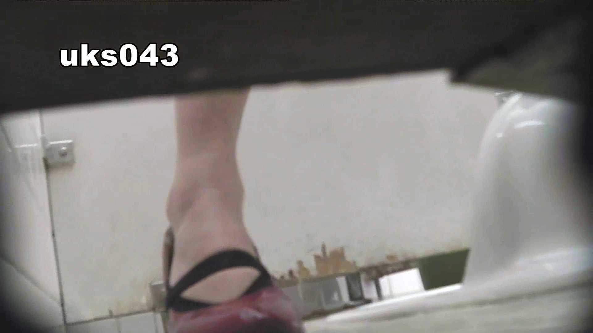【美しき個室な世界】 vol.043 緊迫状況 洗面所 | OLの実態  100pic 1