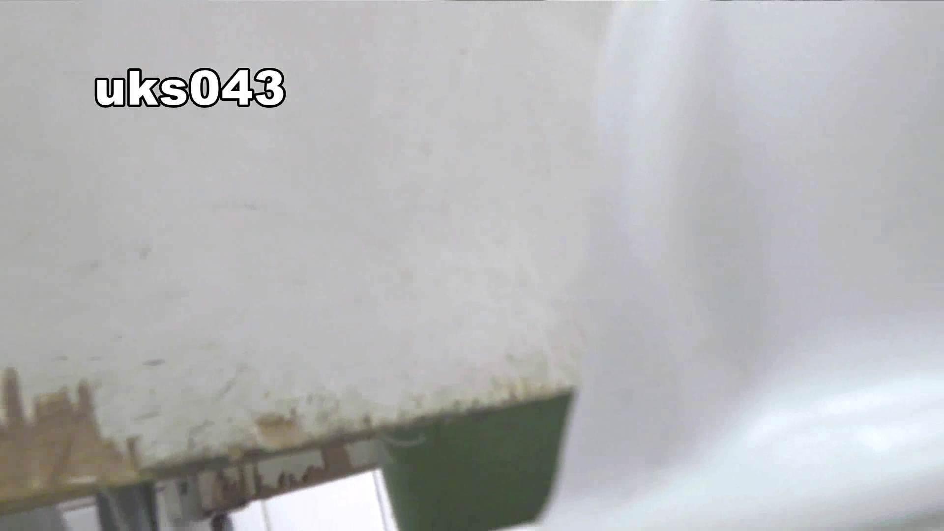 【美しき個室な世界】 vol.043 緊迫状況 洗面所 | OLの実態  100pic 7