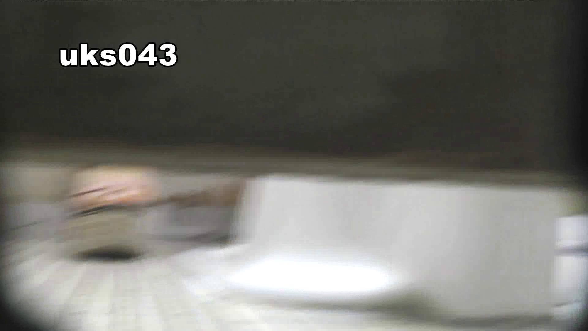 【美しき個室な世界】 vol.043 緊迫状況 洗面所 | OLの実態  100pic 11
