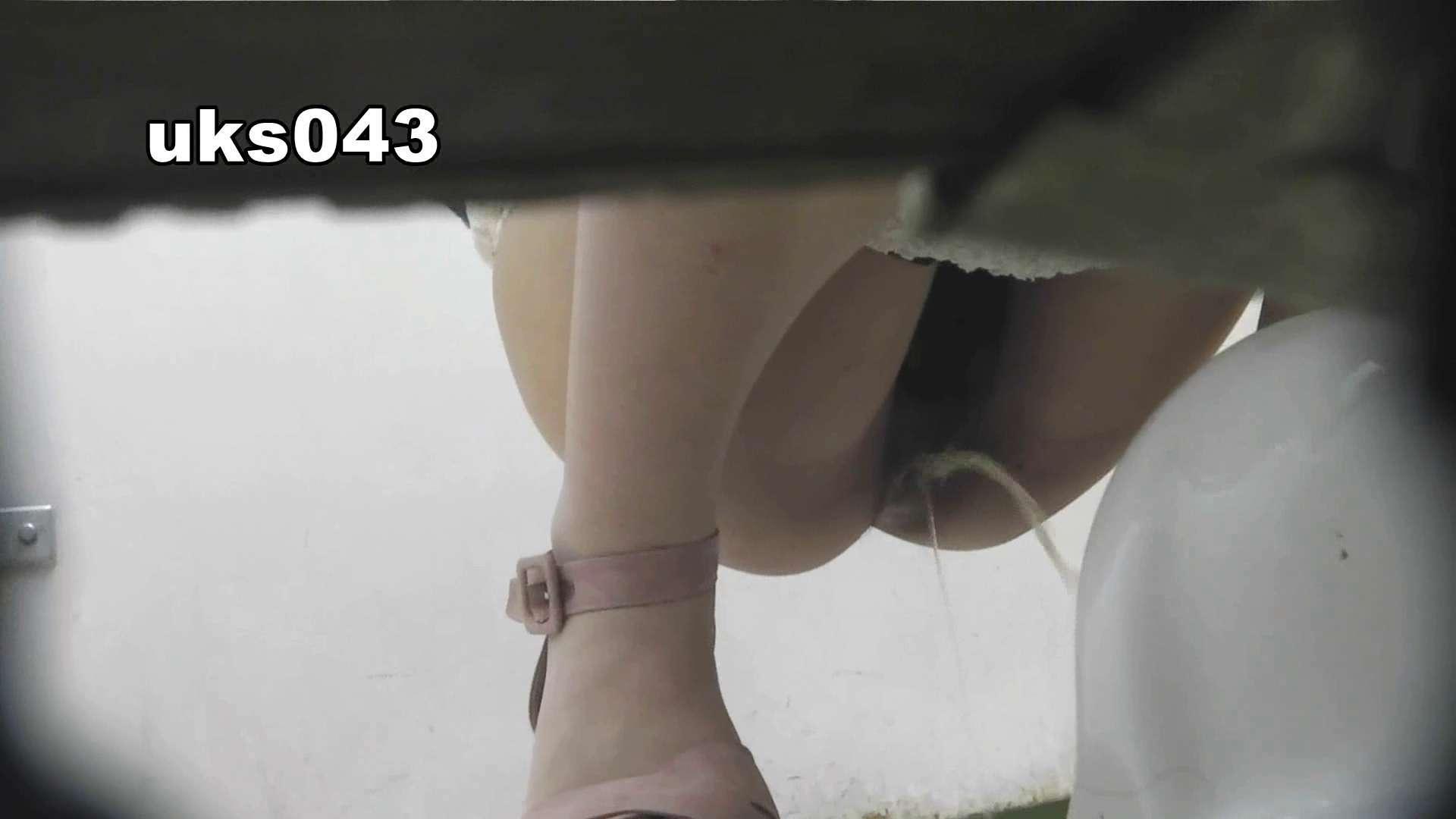 【美しき個室な世界】 vol.043 緊迫状況 洗面所 | OLの実態  100pic 13
