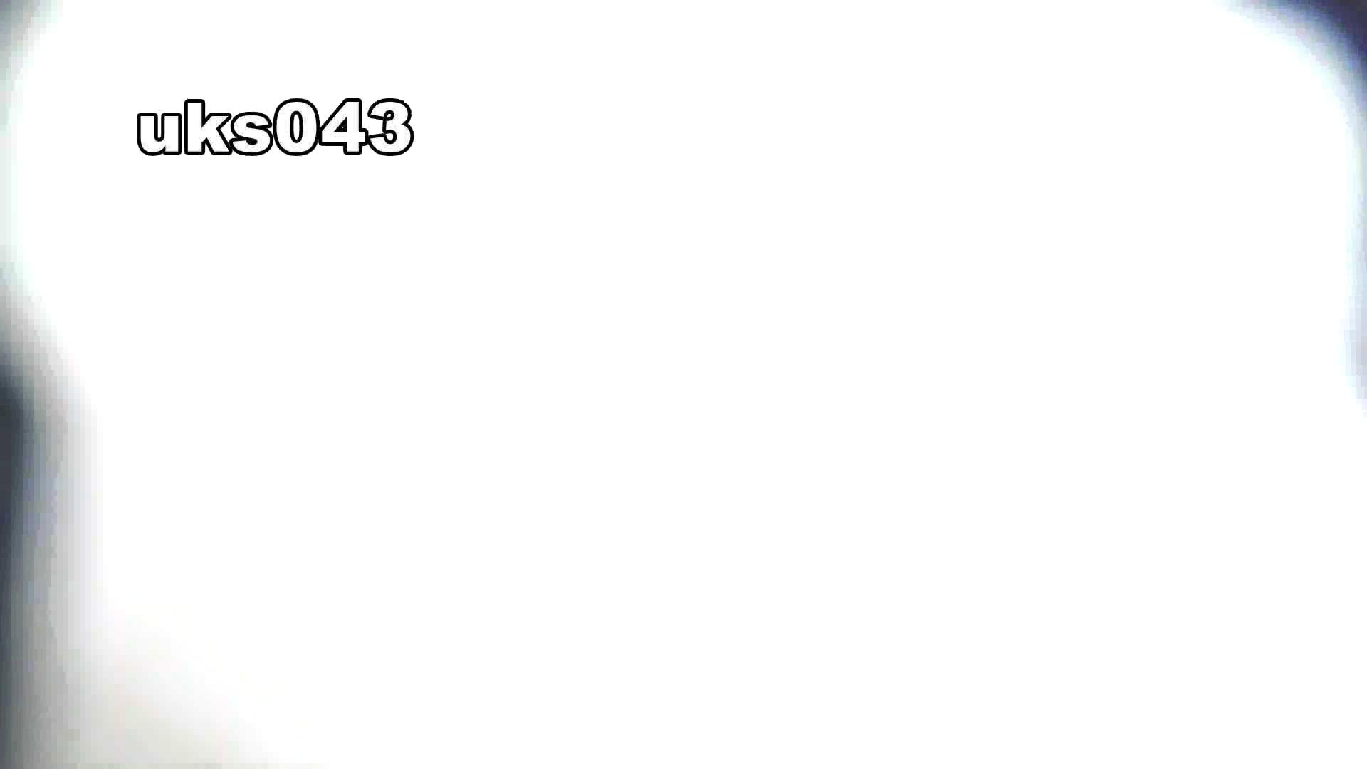 【美しき個室な世界】 vol.043 緊迫状況 洗面所 | OLの実態  100pic 19