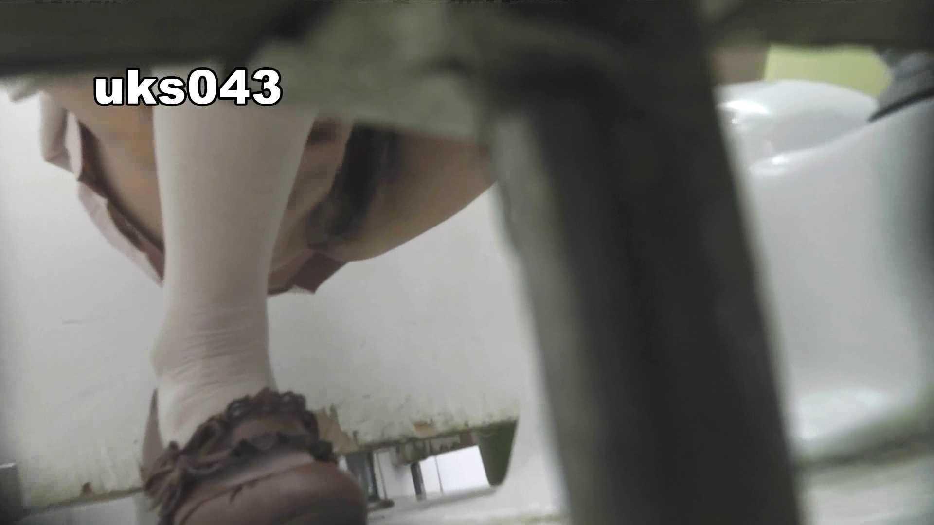 【美しき個室な世界】 vol.043 緊迫状況 洗面所  100pic 22