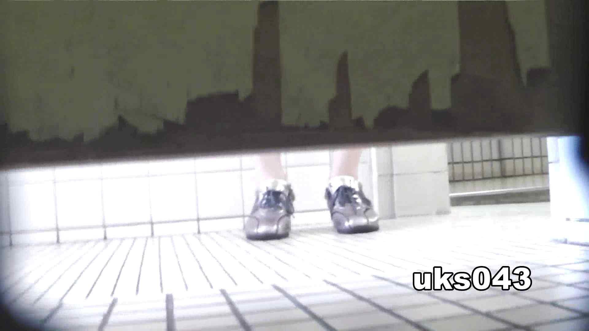 【美しき個室な世界】 vol.043 緊迫状況 洗面所 | OLの実態  100pic 29