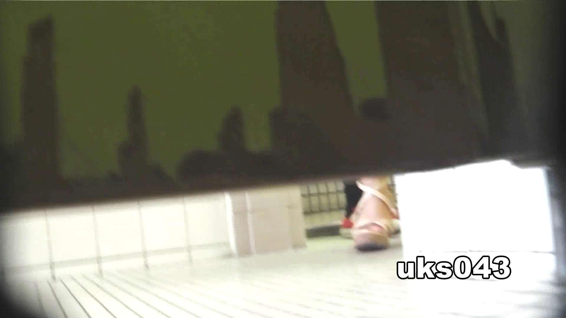 【美しき個室な世界】 vol.043 緊迫状況 洗面所 | OLの実態  100pic 43