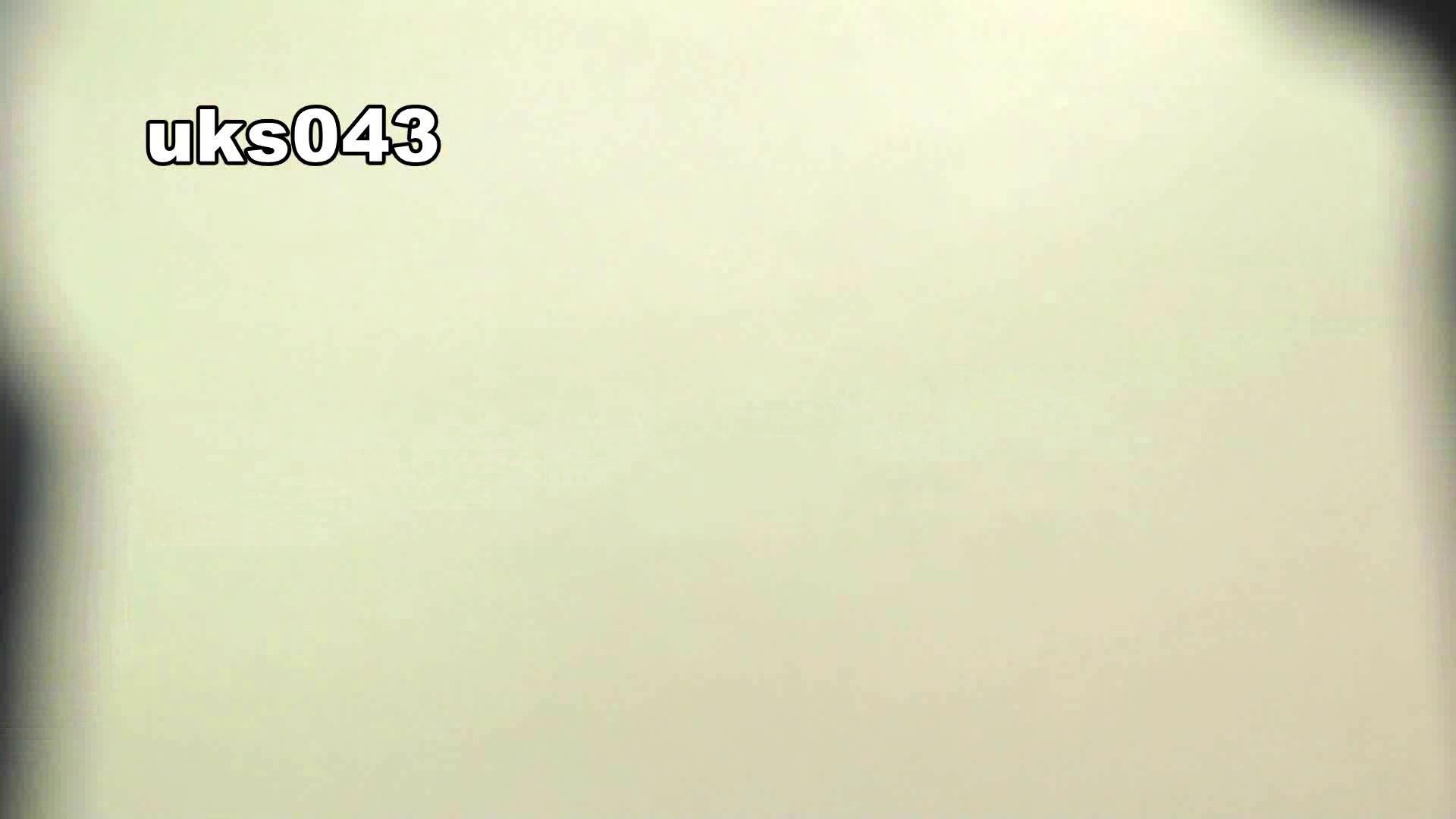 【美しき個室な世界】 vol.043 緊迫状況 洗面所  100pic 60
