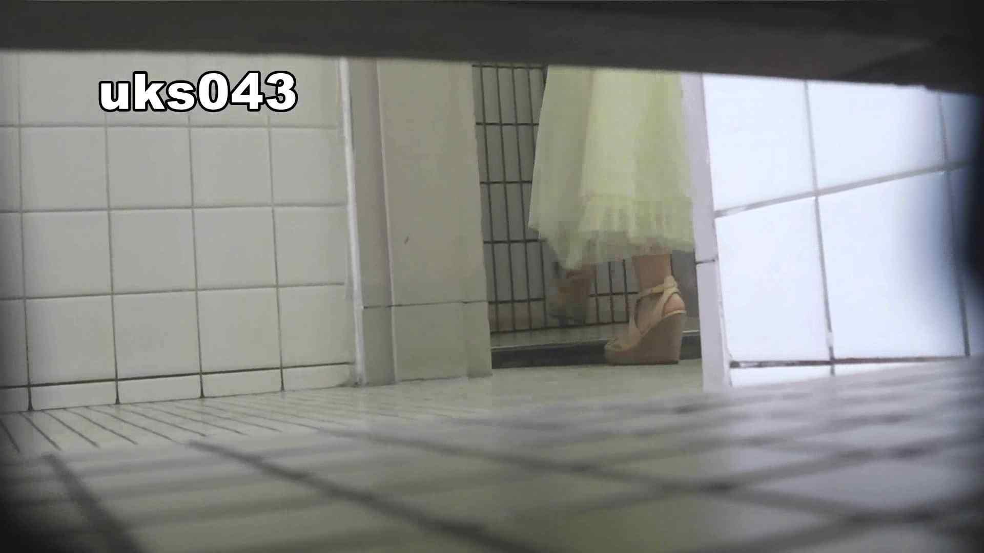 【美しき個室な世界】 vol.043 緊迫状況 洗面所 | OLの実態  100pic 61
