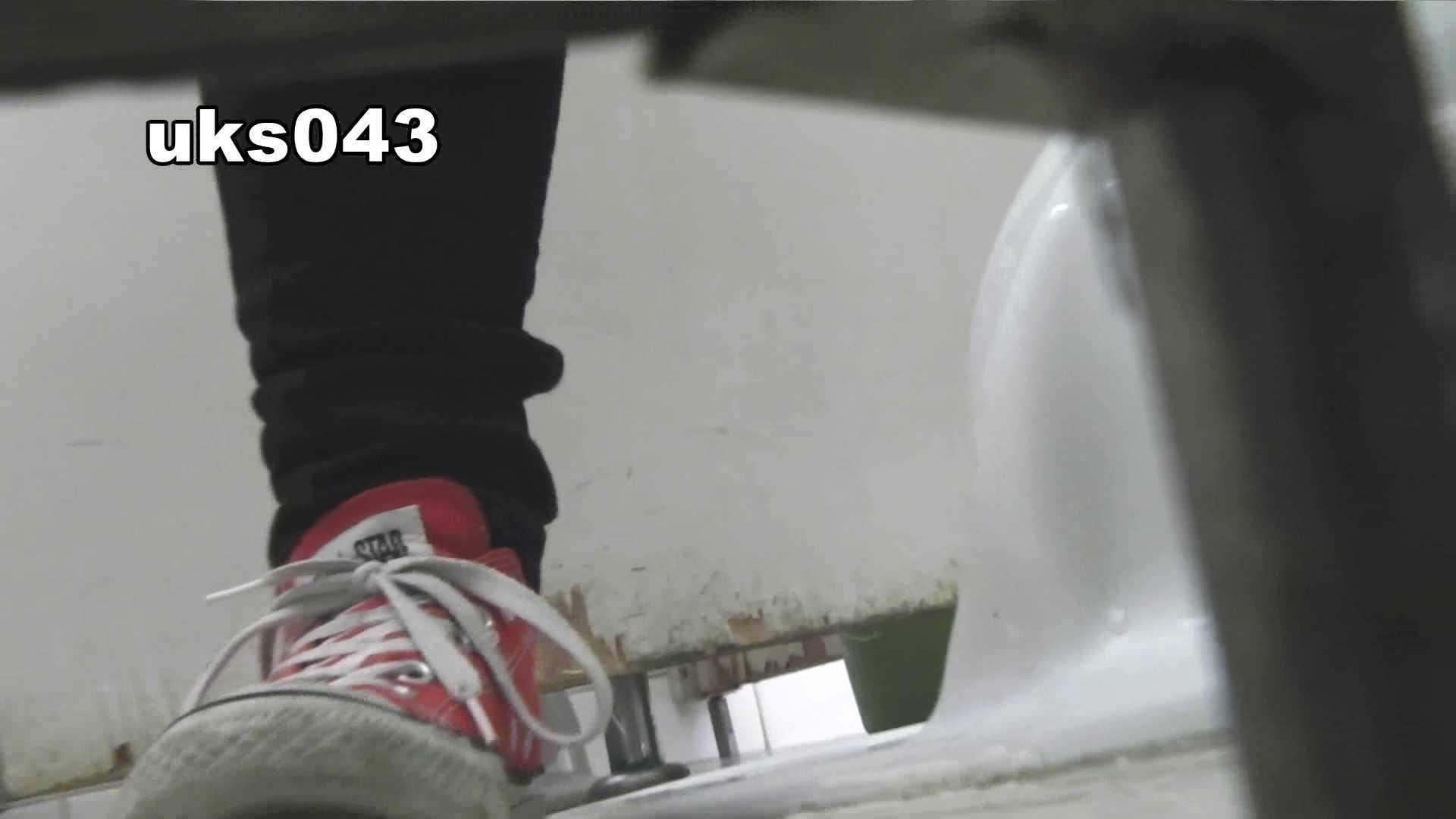 【美しき個室な世界】 vol.043 緊迫状況 洗面所 | OLの実態  100pic 63