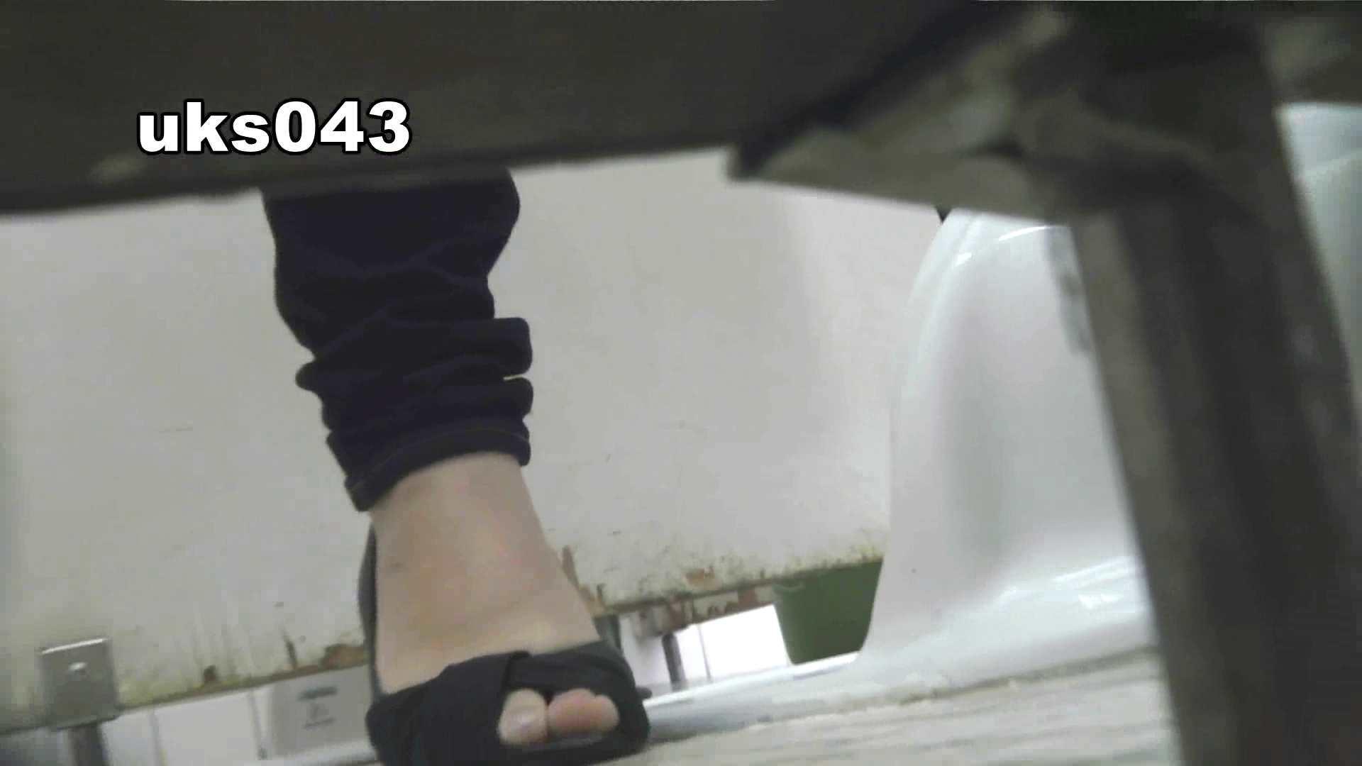 【美しき個室な世界】 vol.043 緊迫状況 洗面所  100pic 70