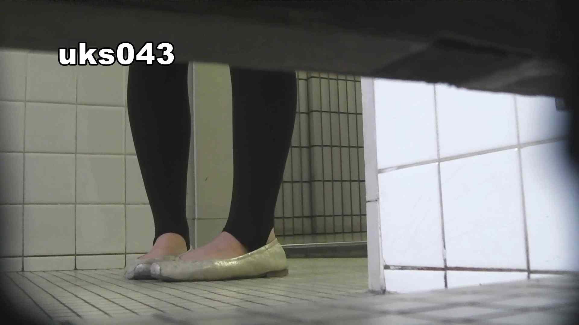 【美しき個室な世界】 vol.043 緊迫状況 洗面所 | OLの実態  100pic 73