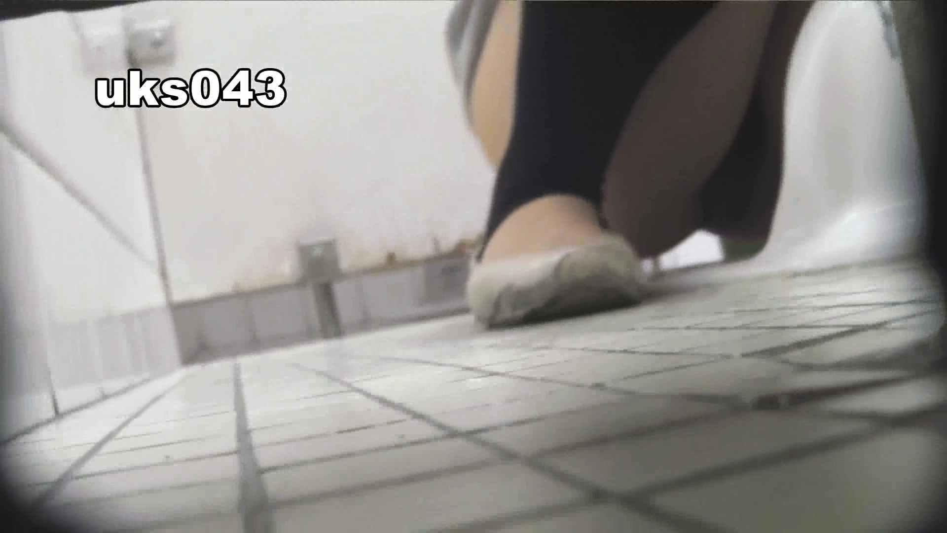 【美しき個室な世界】 vol.043 緊迫状況 洗面所 | OLの実態  100pic 79