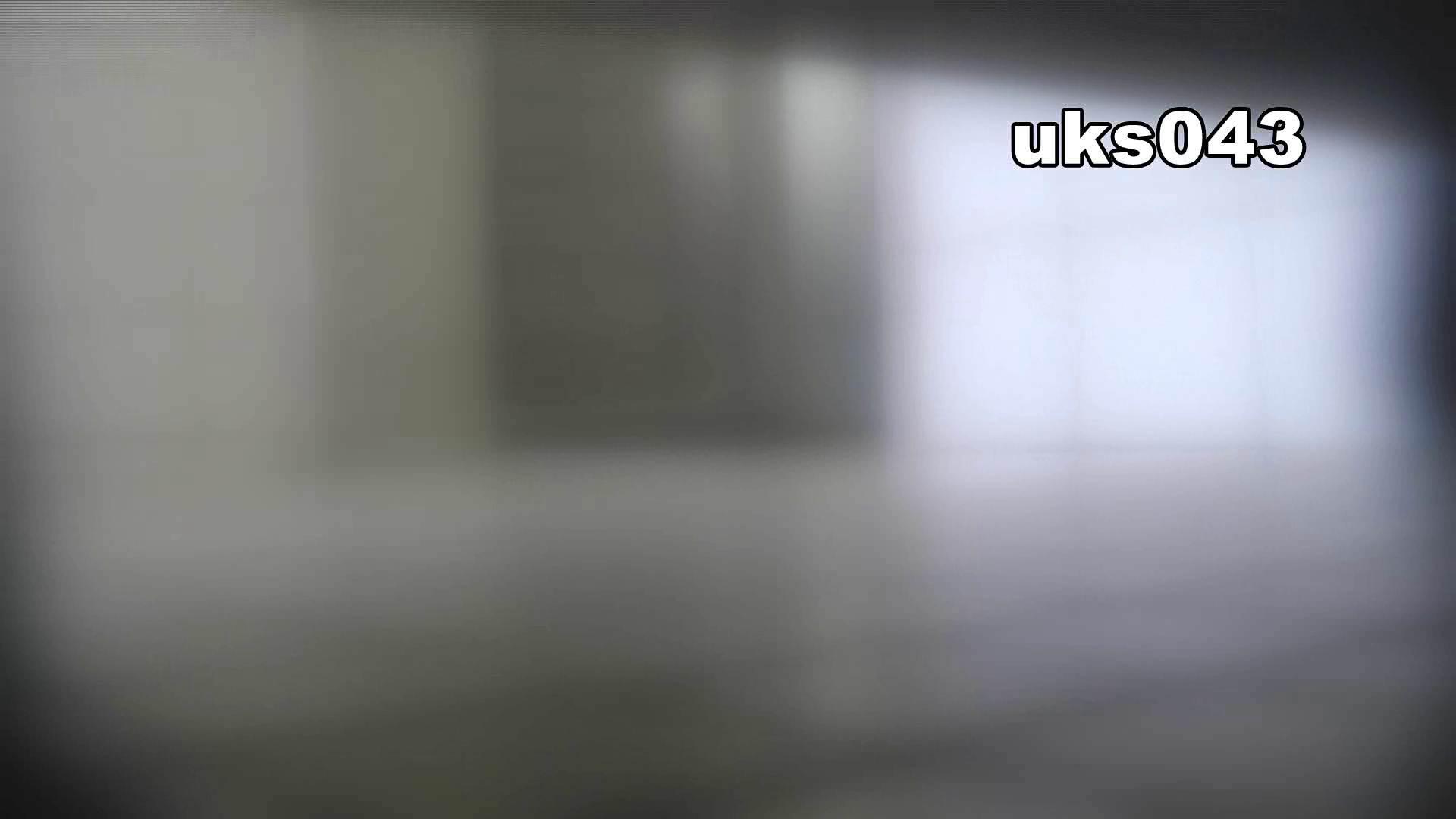【美しき個室な世界】 vol.043 緊迫状況 洗面所 | OLの実態  100pic 95