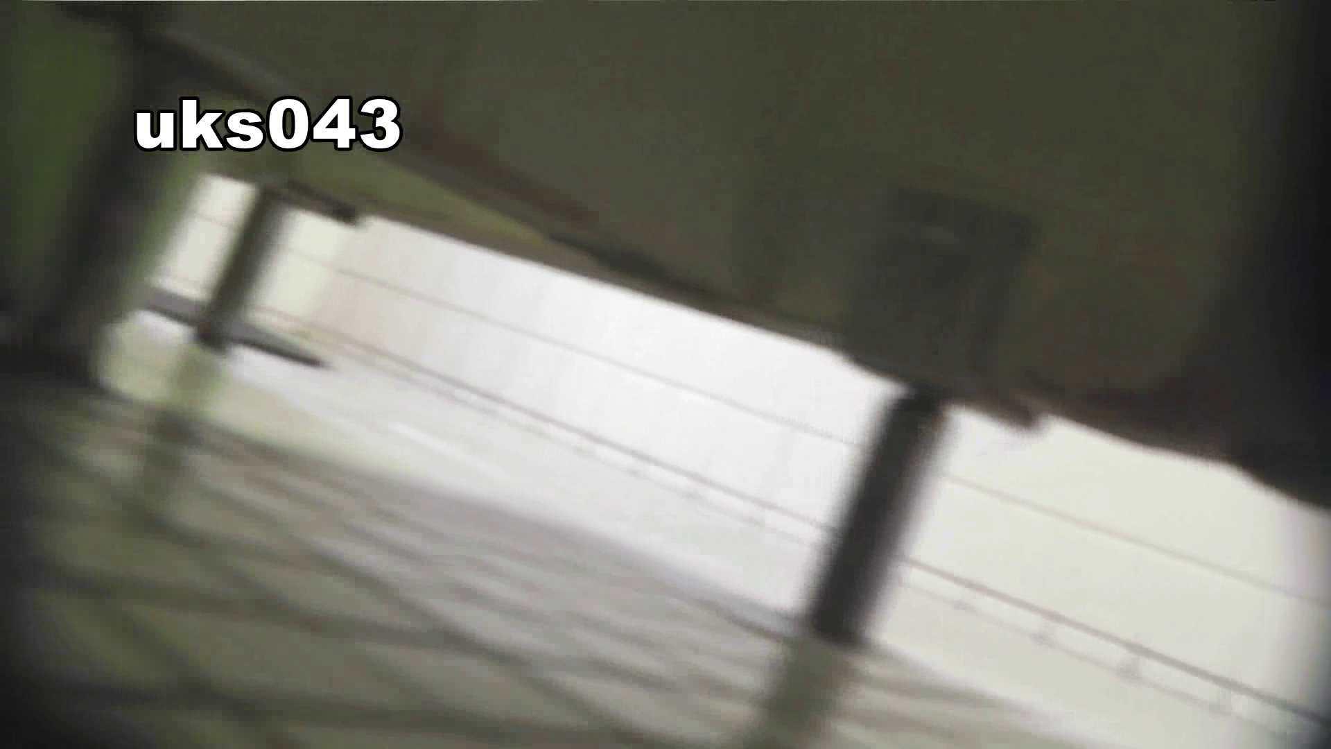 【美しき個室な世界】 vol.043 緊迫状況 洗面所 | OLの実態  100pic 99