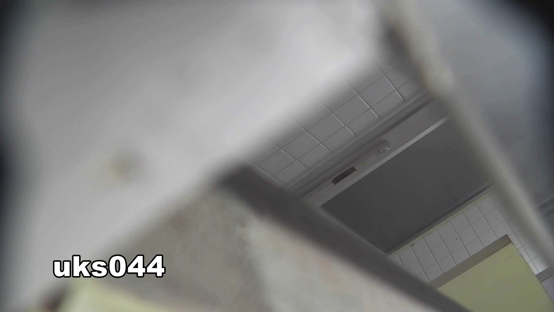【美しき個室な世界】 vol.044 8倍くらいケツ毛バーガー OLの実態  19pic 6