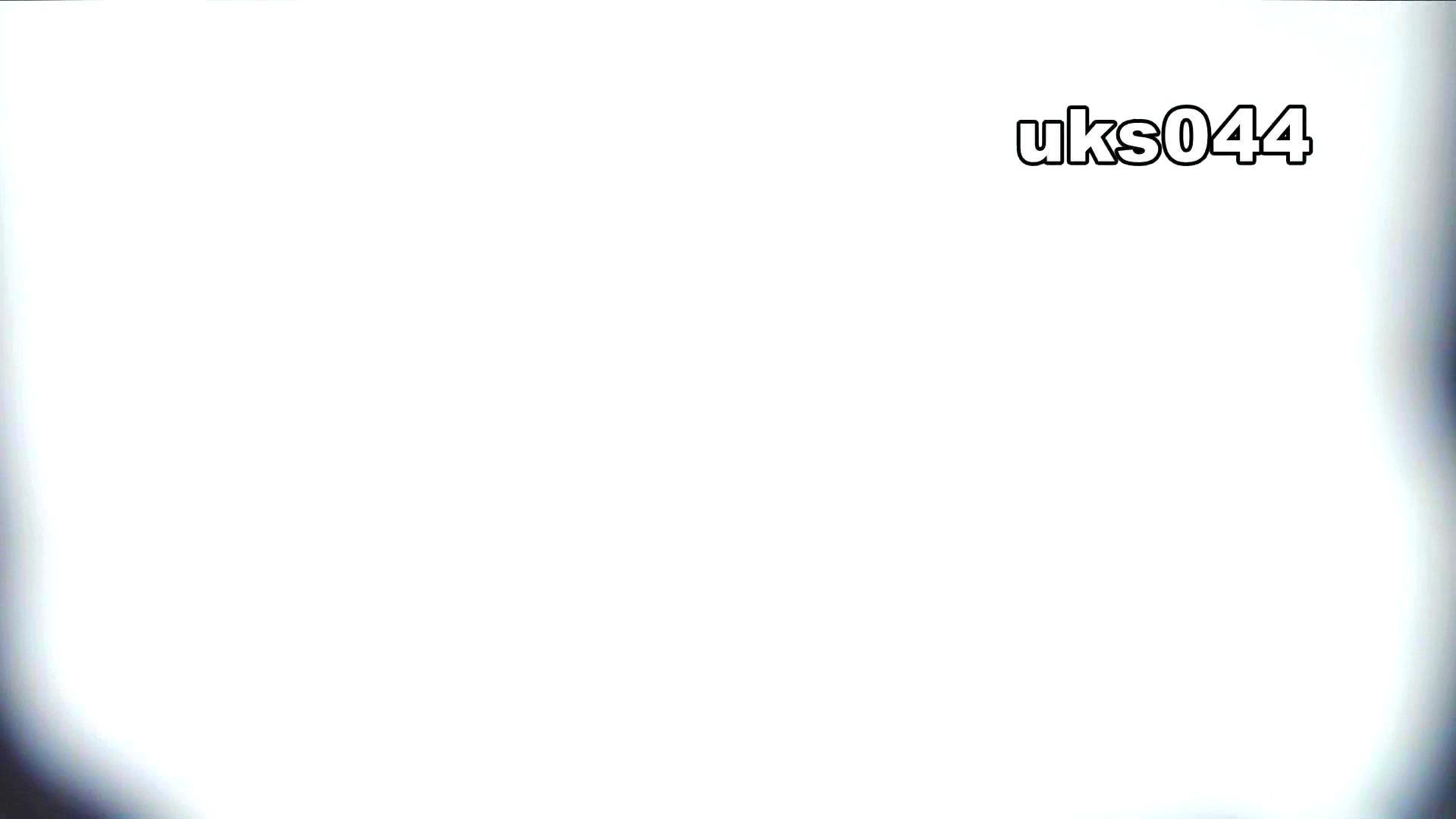 【美しき個室な世界】 vol.044 8倍くらいケツ毛バーガー OLの実態 | 洗面所  19pic 15